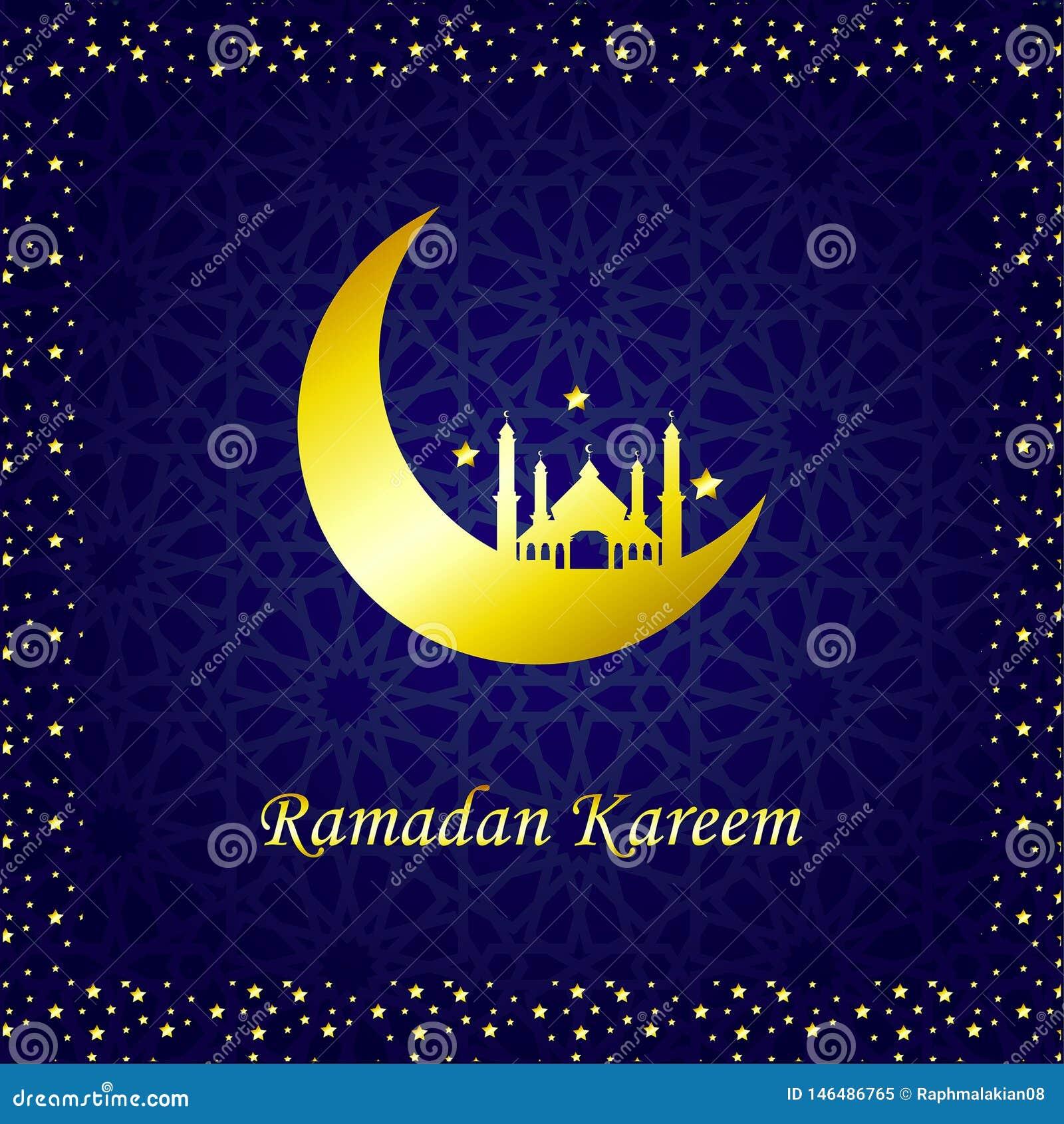 Ramadan Kareem Golden Vector M?ne och mosk?