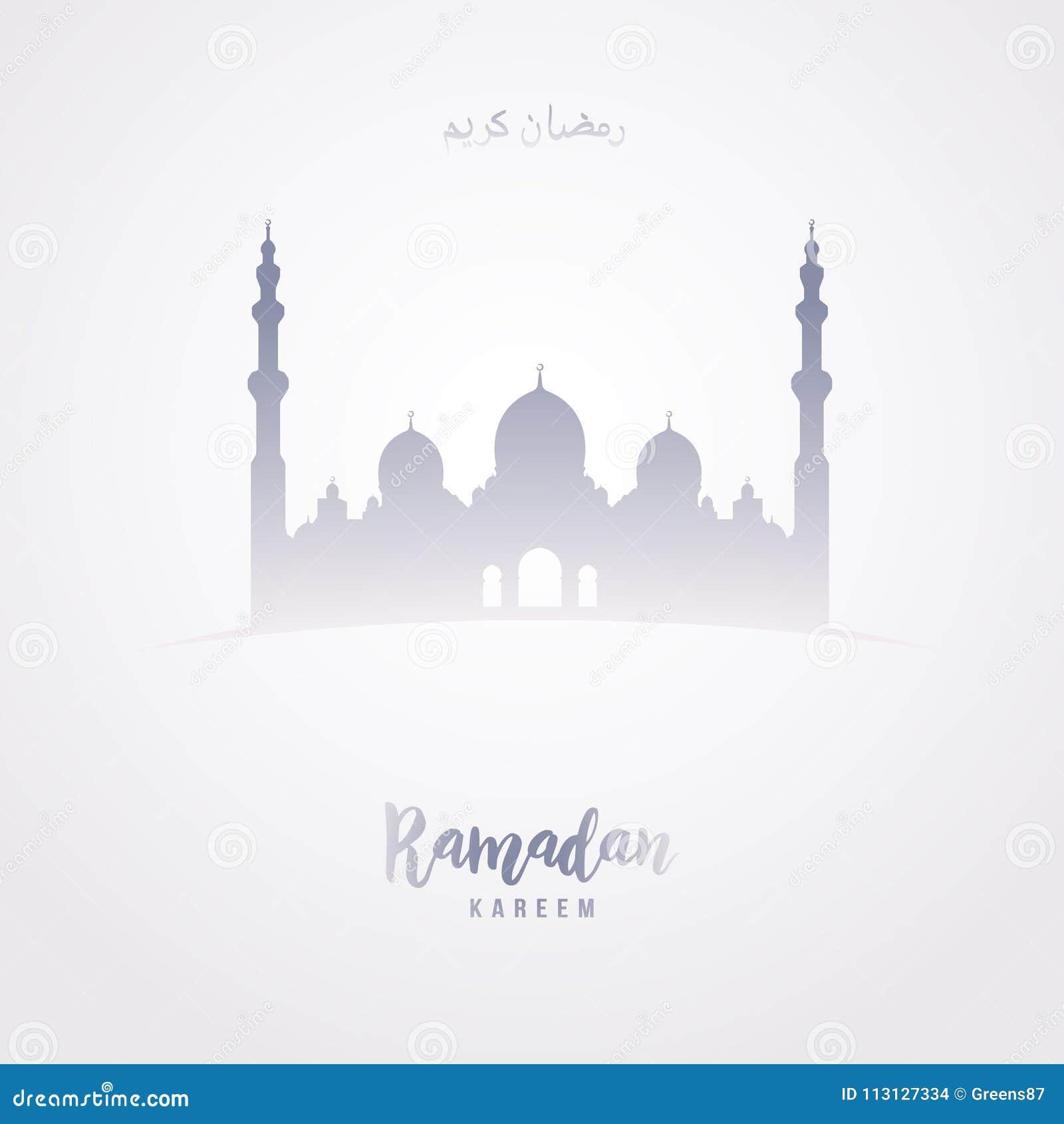 Ramadan Kareem Greeting in Arabisch als vorm van Moskee op grijze achtergrond
