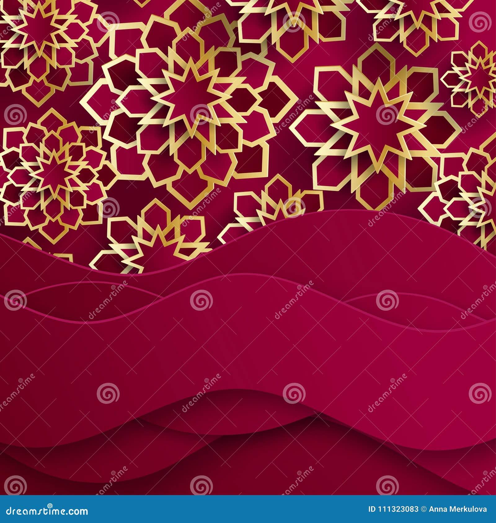 Ramadan kareem greeting card with arabic origami paper stars stock ramadan kareem greeting card with arabic origami paper stars m4hsunfo