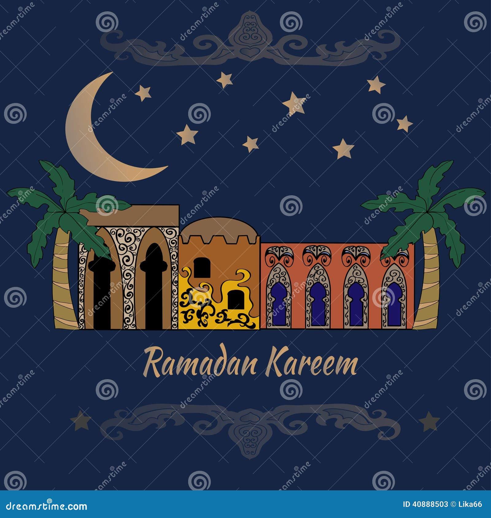 Ramadan Kareemeeting Card Stock Vector Illustration Of Image