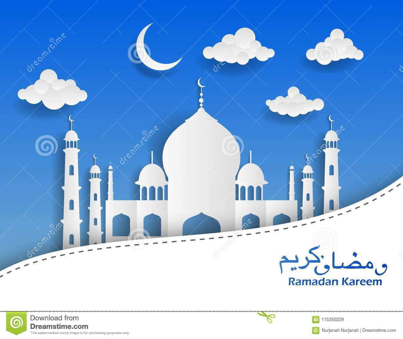 Ramadan Kareem Greeting Card Islamic Stock Vector Illustration Of