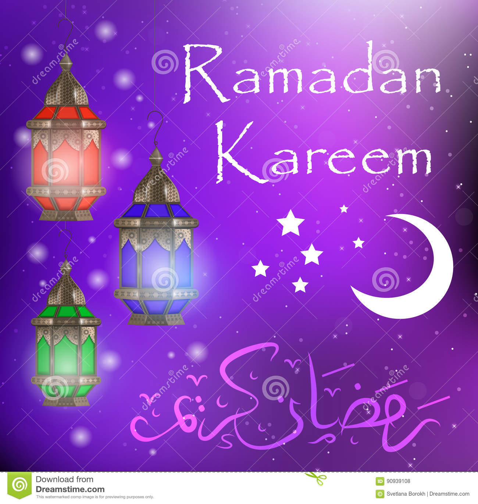 Ramadan Kareem Greeting Card With Lanterns, Template For Invitation ...