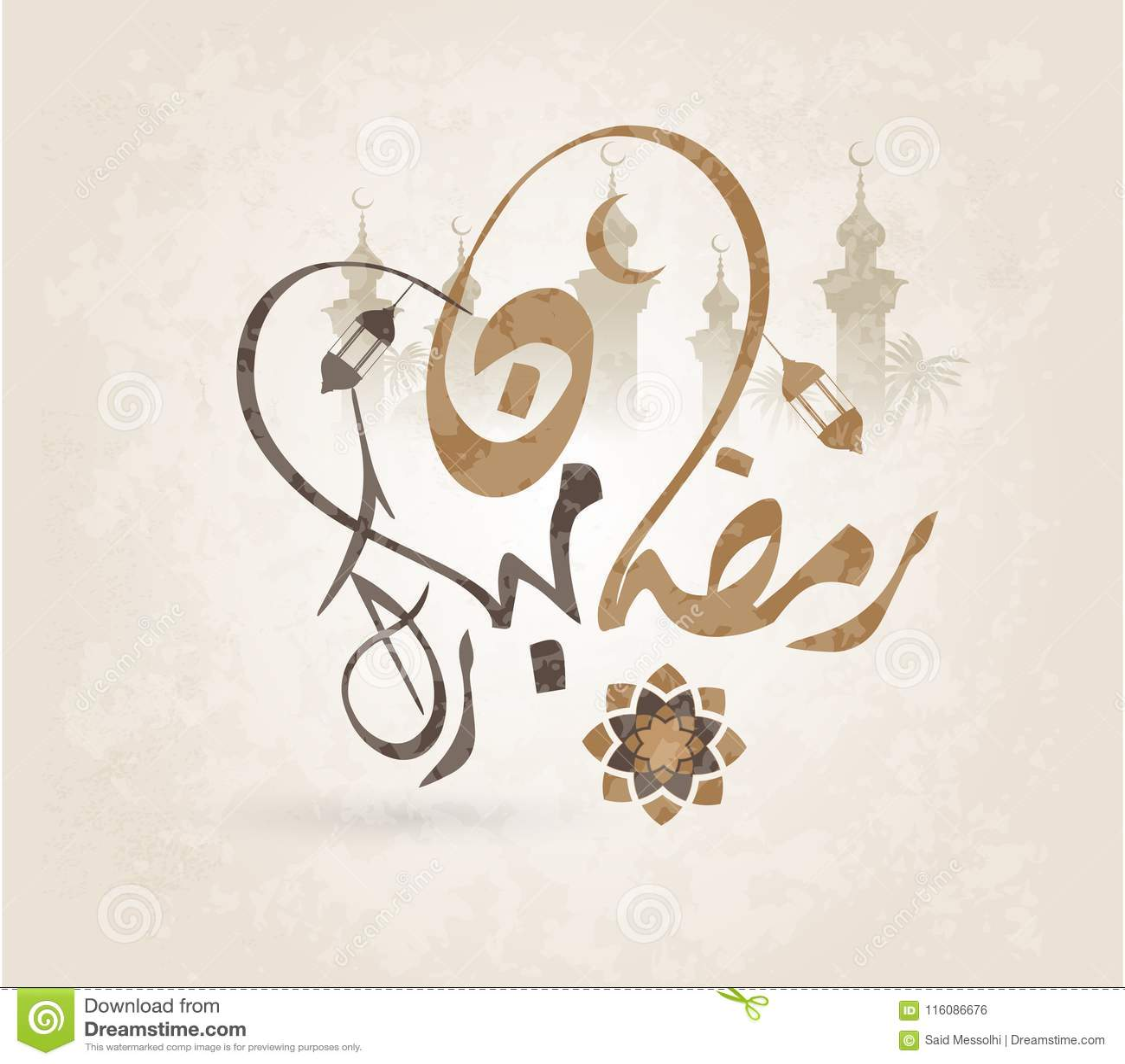 Ramadan Kareem Beautiful Greeting Card Background With Arabic
