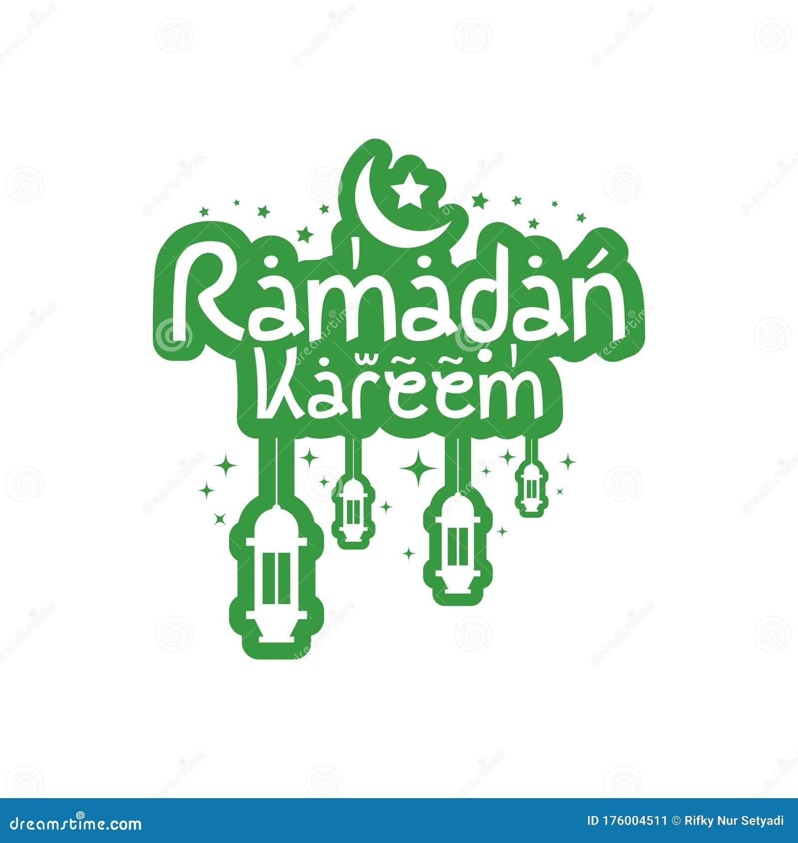 Ramadan Png Hd - Ramadan Kareem Clipart (#2110748) - PikPng