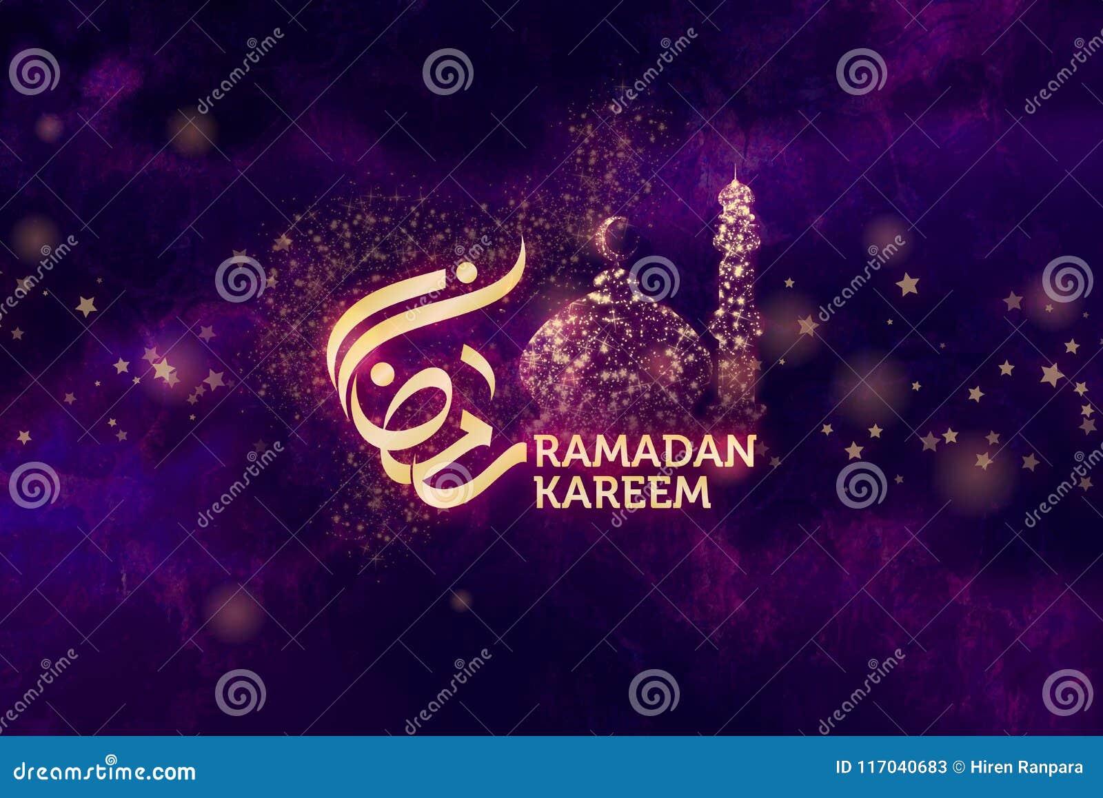 Ramadan Kareem Greetings med arabisk kalligrafi som betyder Ramadan