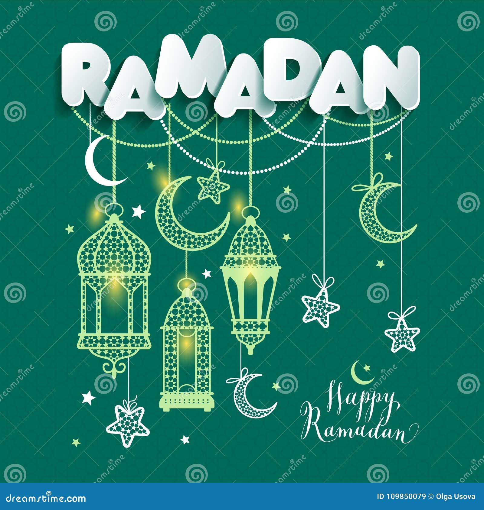 Ramadan Kareem greting illustration av Ramadanberöm