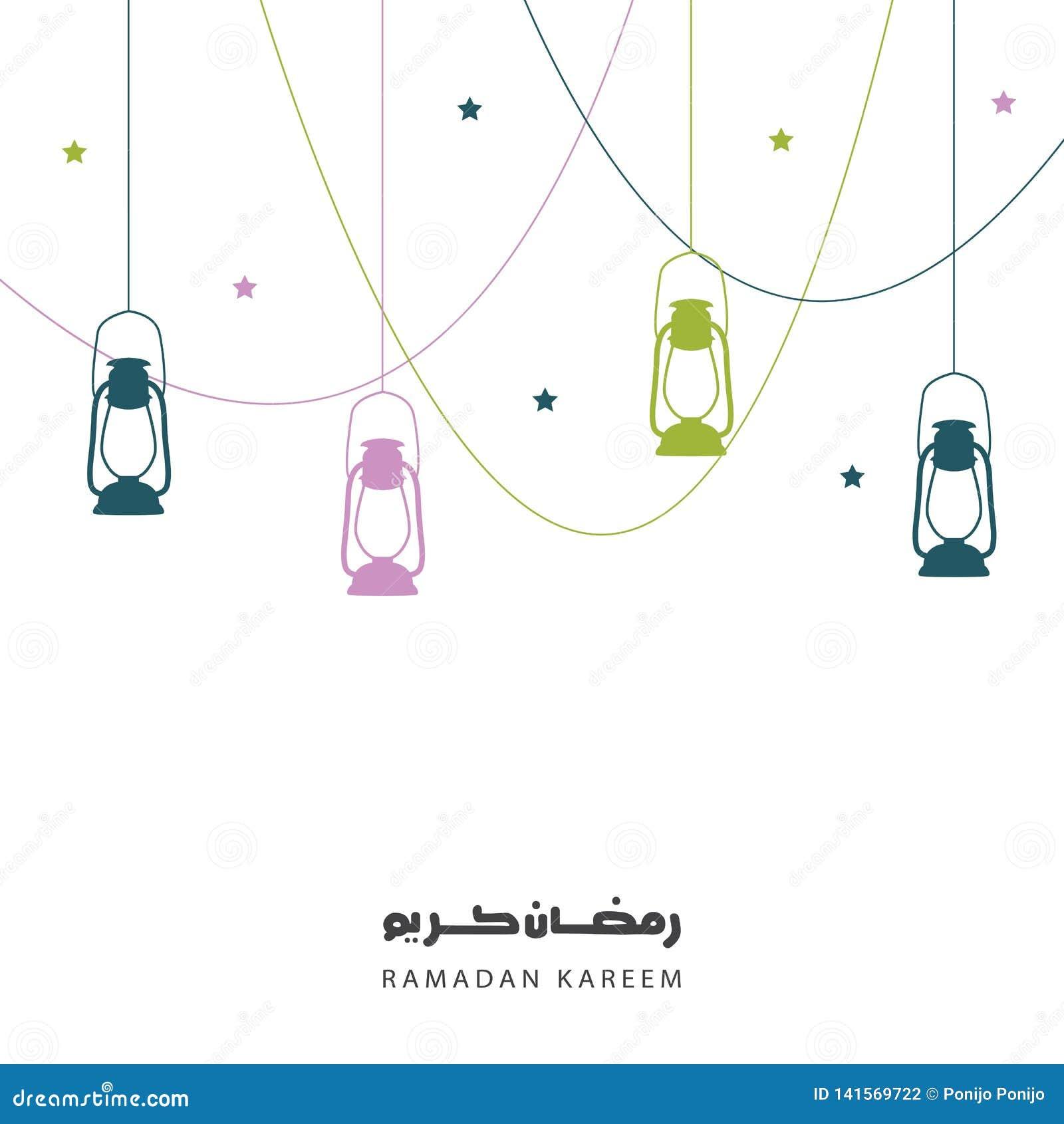Ramadan kareem groet, achtergrond met lantaarns Heilige maand van moslimjaar