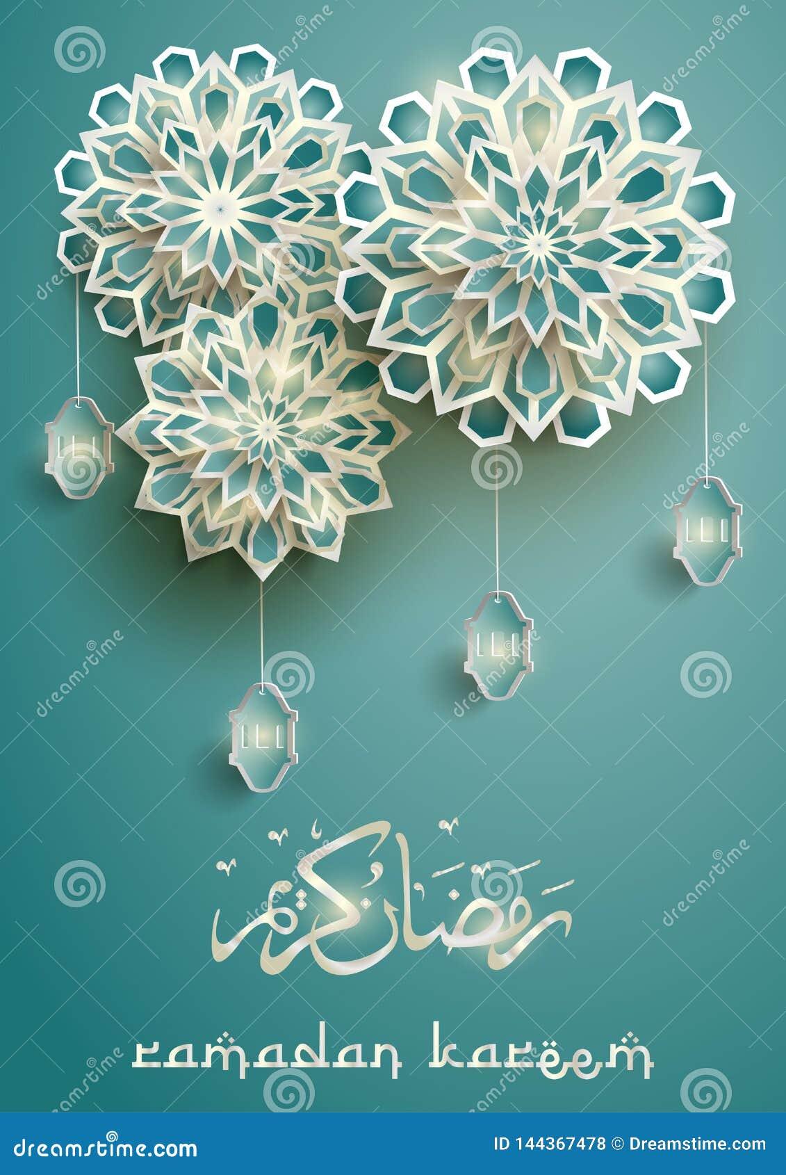 Ramadan Kareem-groetmalplaatje