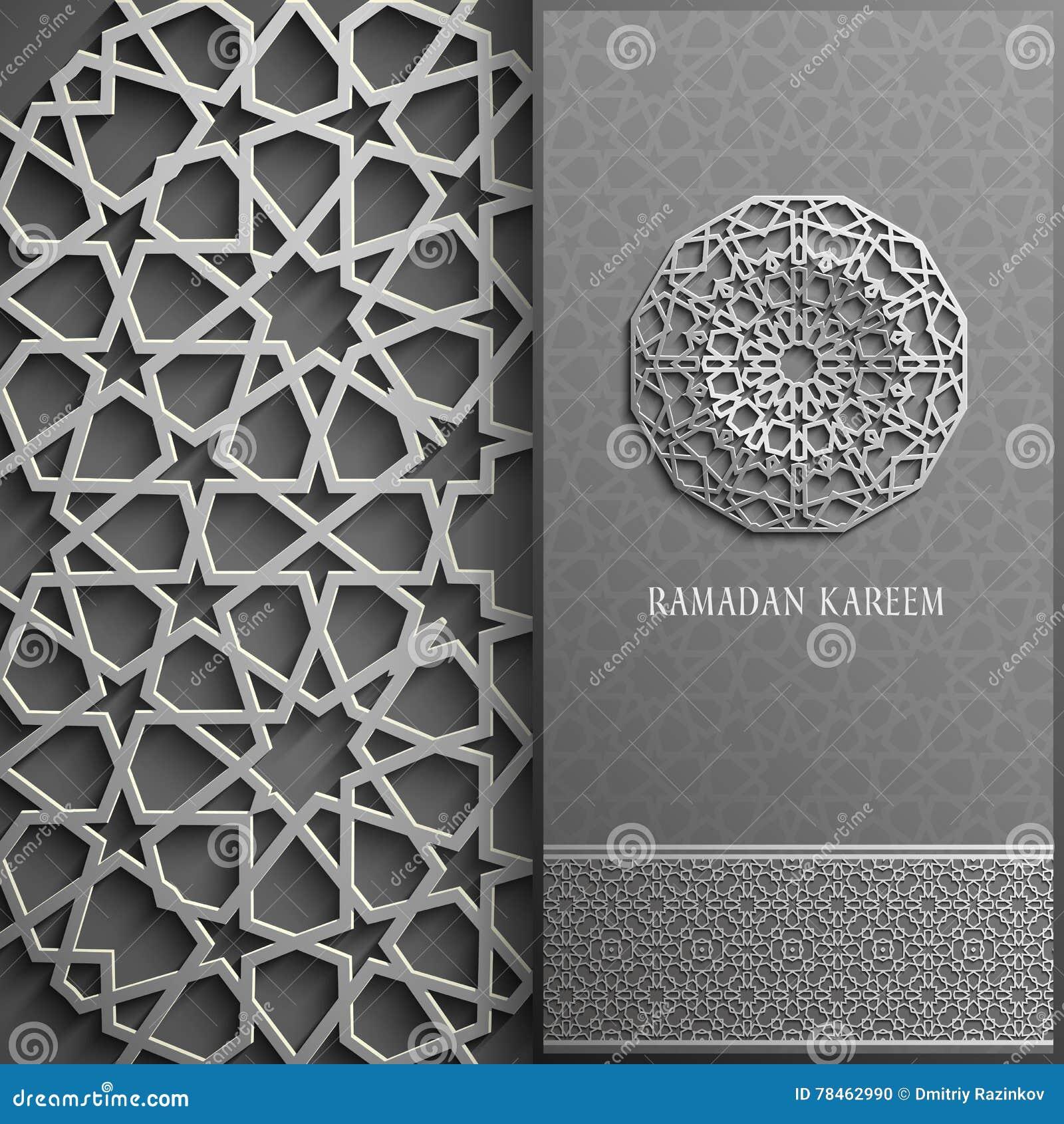 Ramadan Kareem-Grußkarte, islamische Art der Einladung Arabisches Kreismuster Verzierung auf Schwarzem, Broschüre
