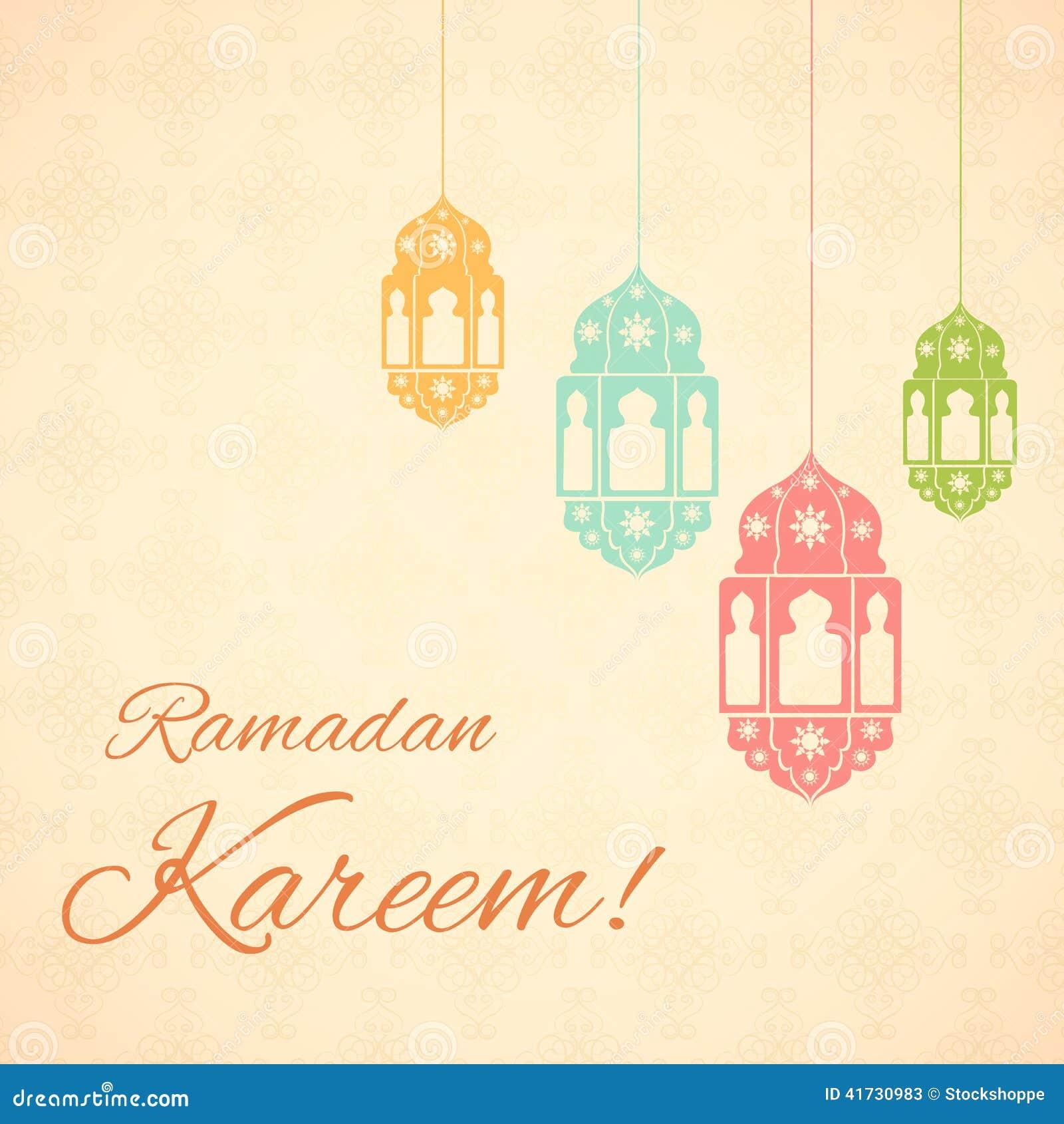Ramadan Kareem (hälsningar för Ramadan) bakgrund