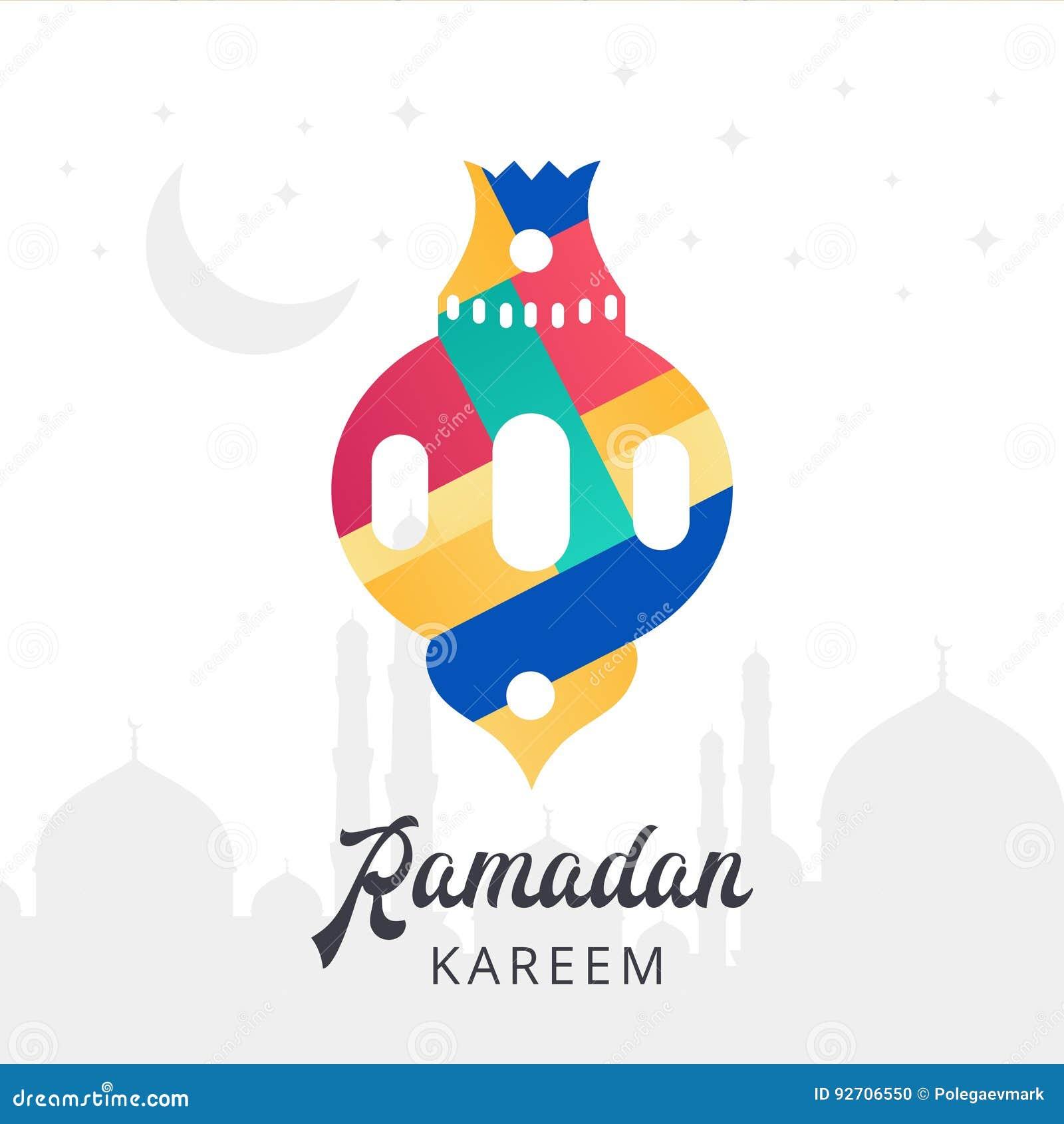 Ramadan Kareem hälsningbaner med arabisk lampor och text islam