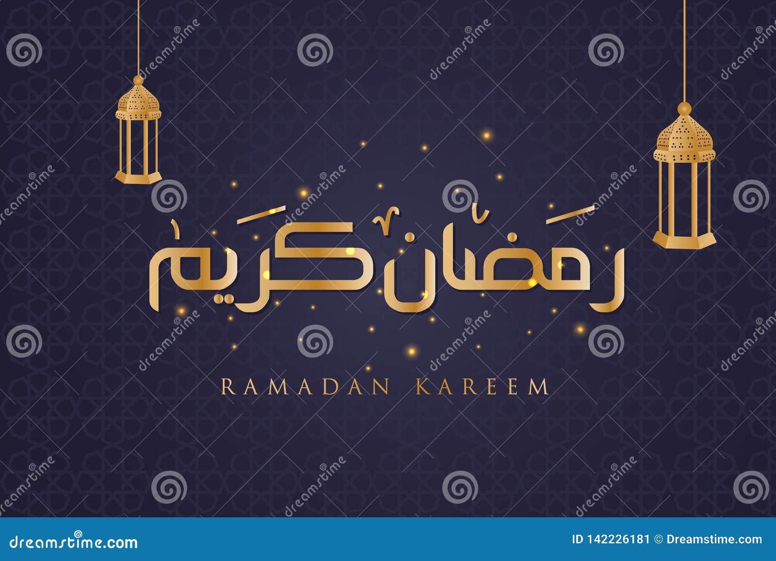 Ramadan Kareem hälsningkort Arabisk kalligrafi i ett mörkt - blå bakgrund - Mappen för vektorn