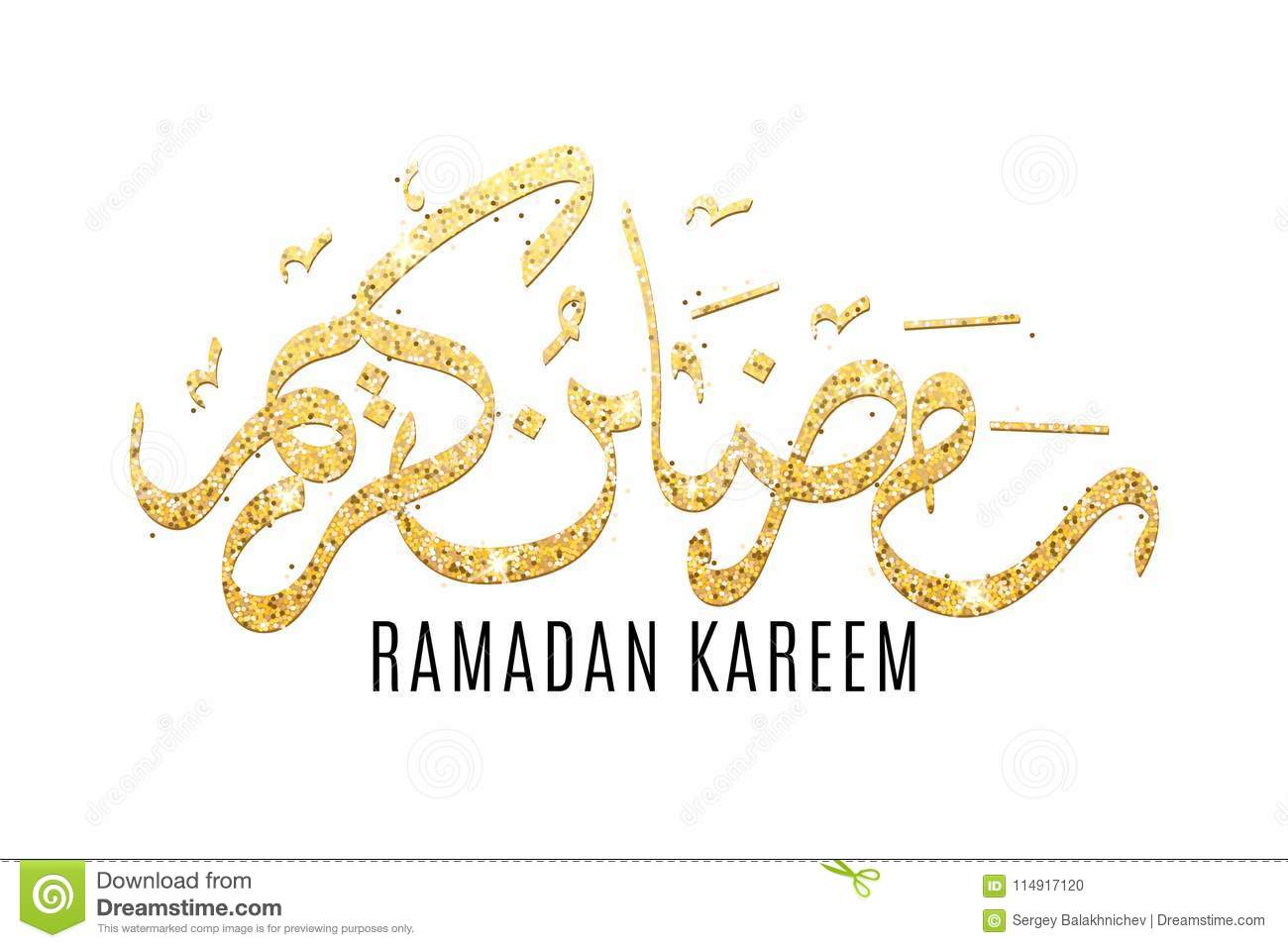 Ramadan Kareem. Hand drawn luxurious golden calligraphy. Gold glitters. Religion Holy Month. White background. Golden sand. Inscri