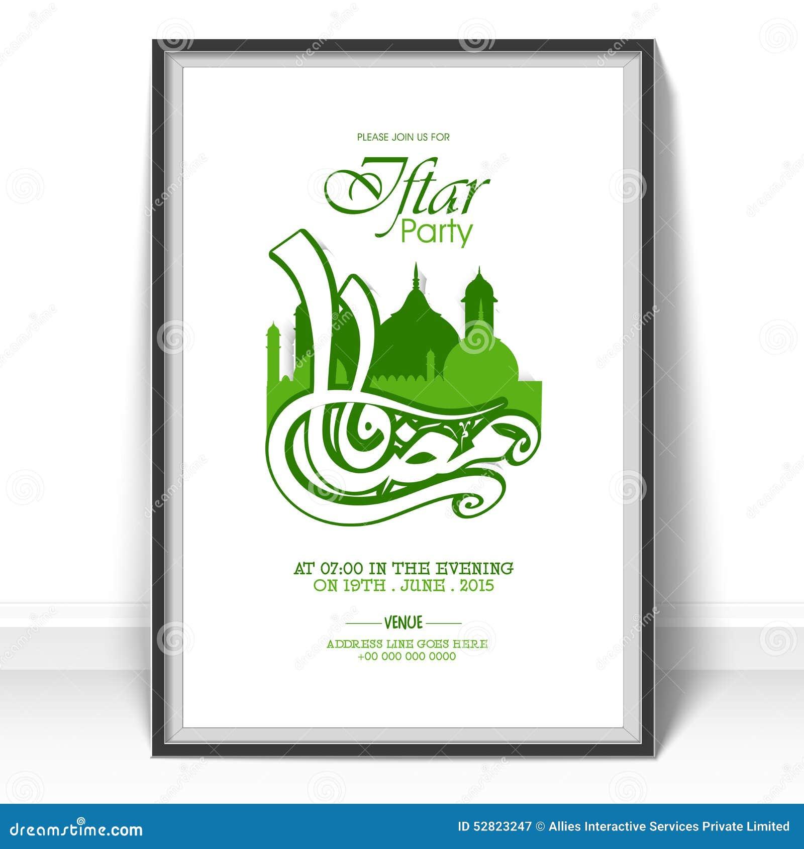 Arabic Invitation Cards for amazing invitations sample