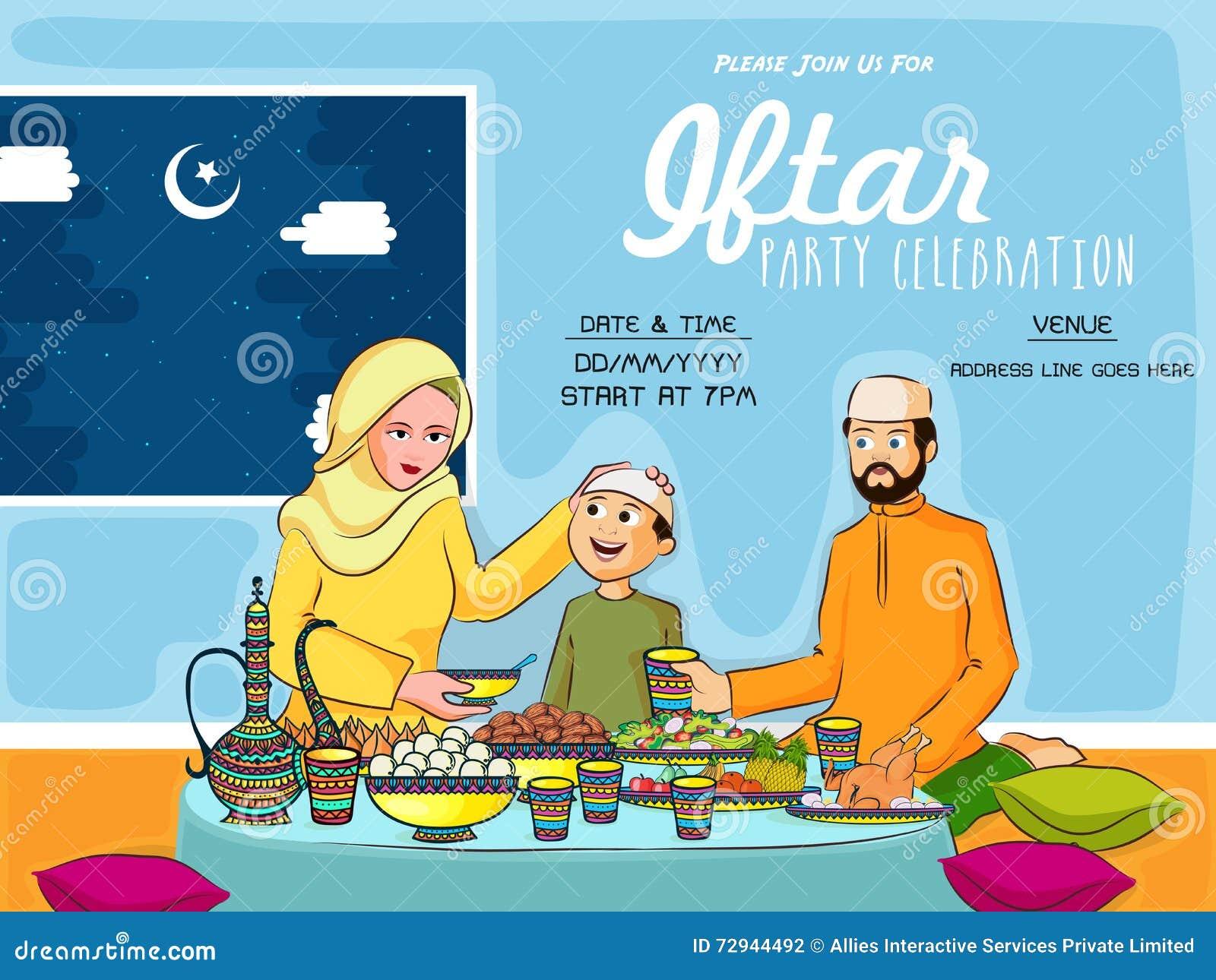 Ramadan Kareem Iftar Party Invitation Card Stock Illustrations – 320 ... for Ramadan Iftar Clipart  174mzq