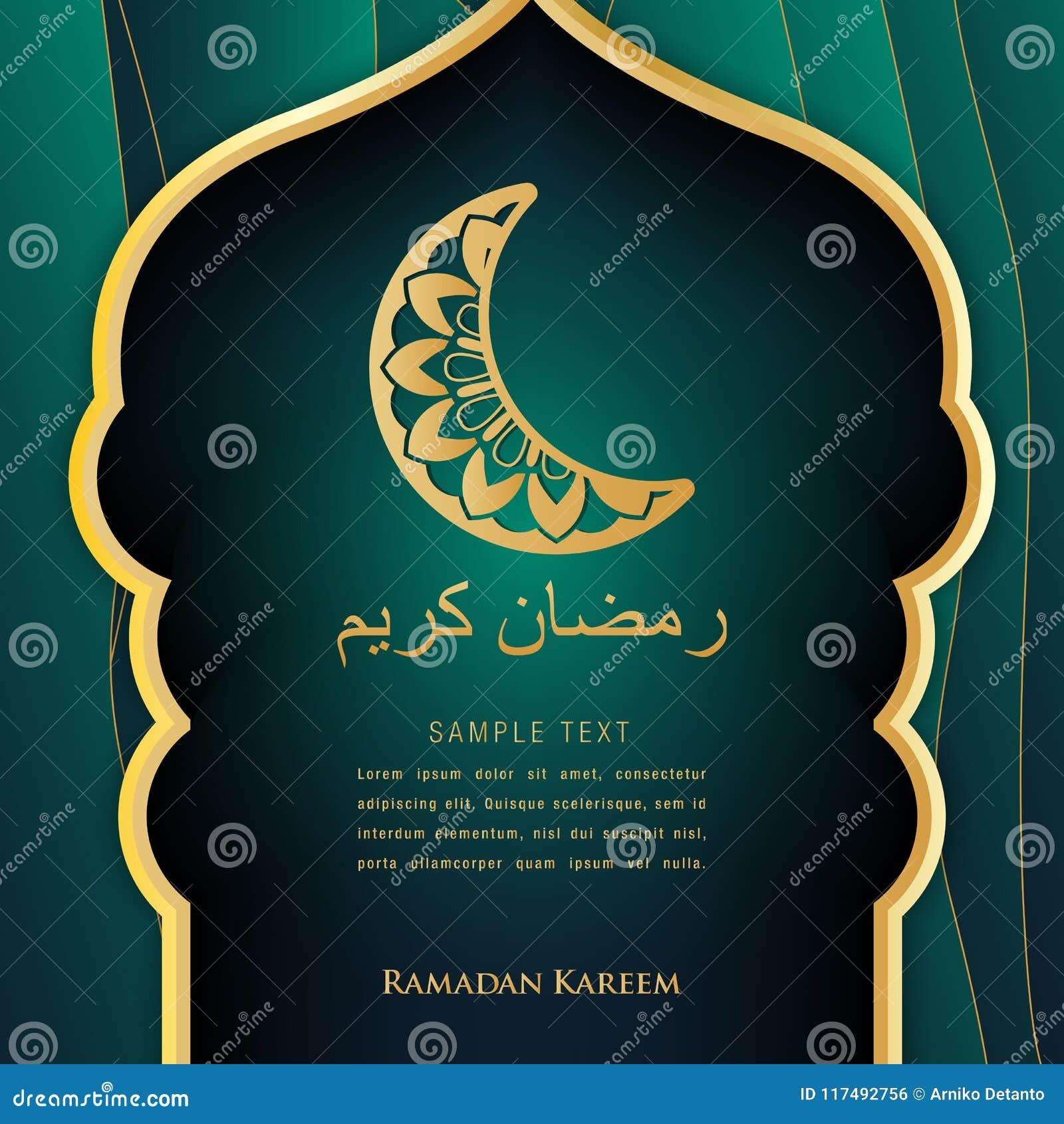 ramadan kareem islamic crescent moon islamic decoration stock