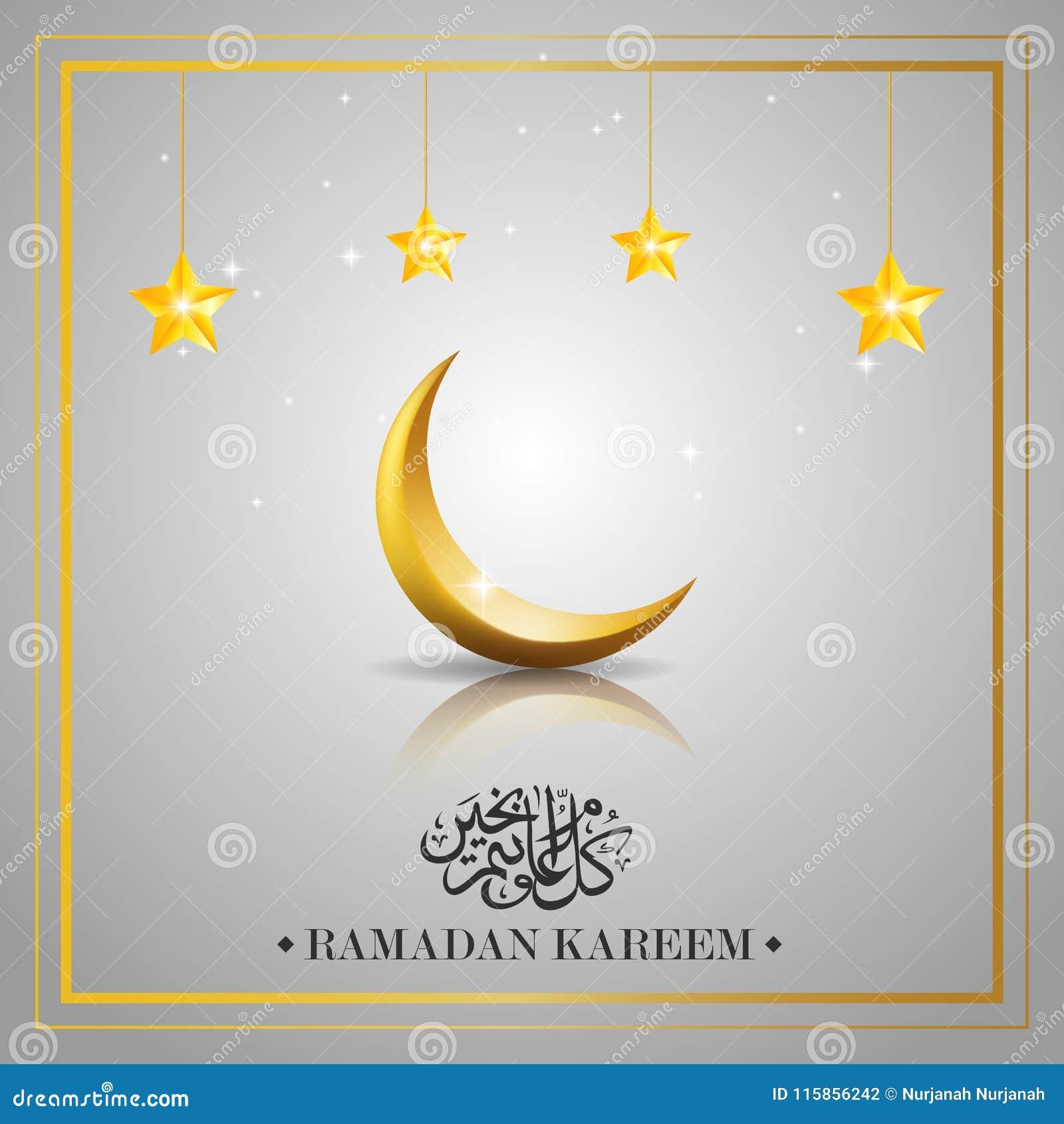 Ramadan kareem islamic greeting with arabic calligraphy stock vector ramadan kareem islamic greeting with arabic calligraphy m4hsunfo