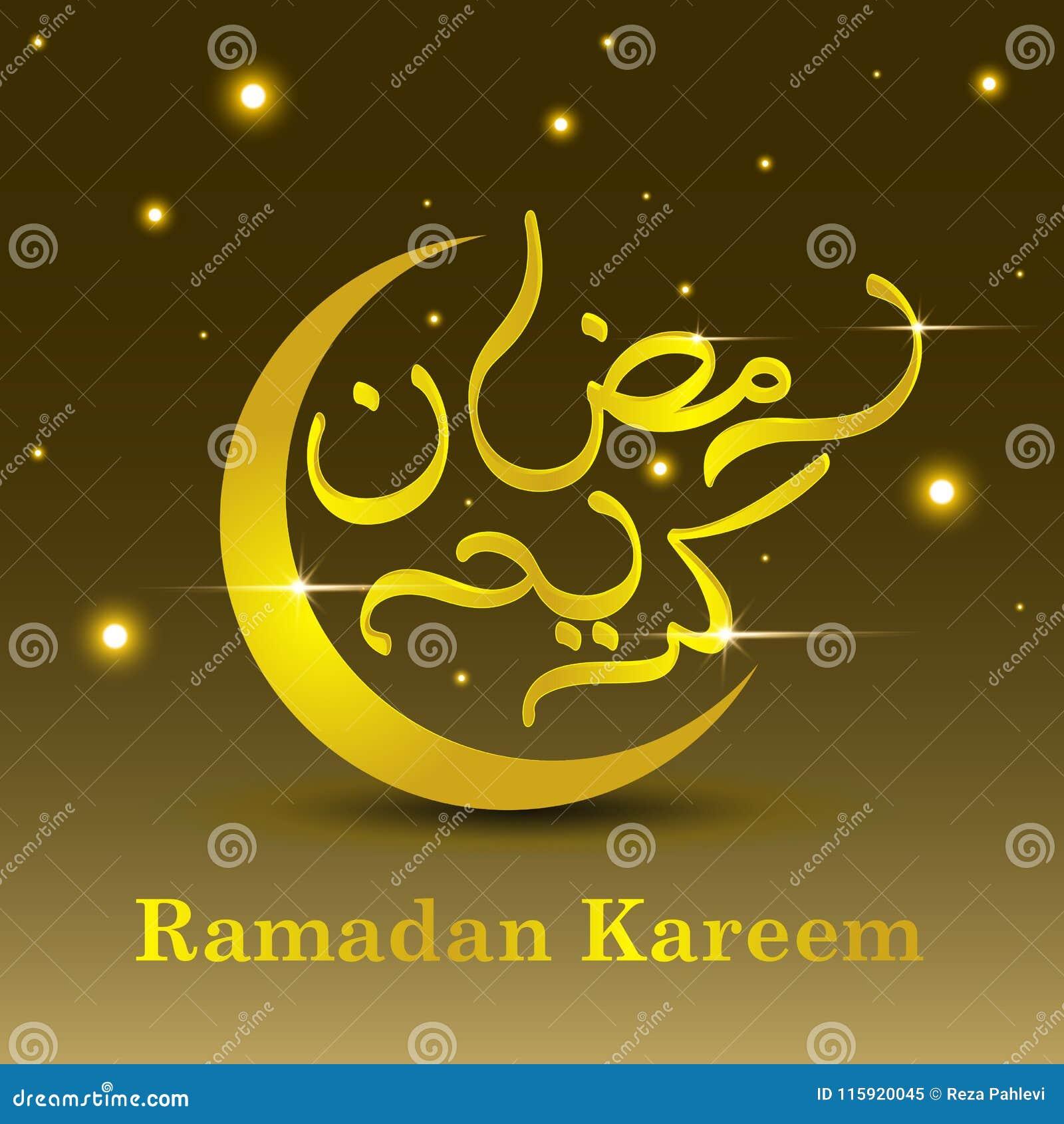 Ramadan Kareem Islamic Illustration Greeting Design Mosque Dome