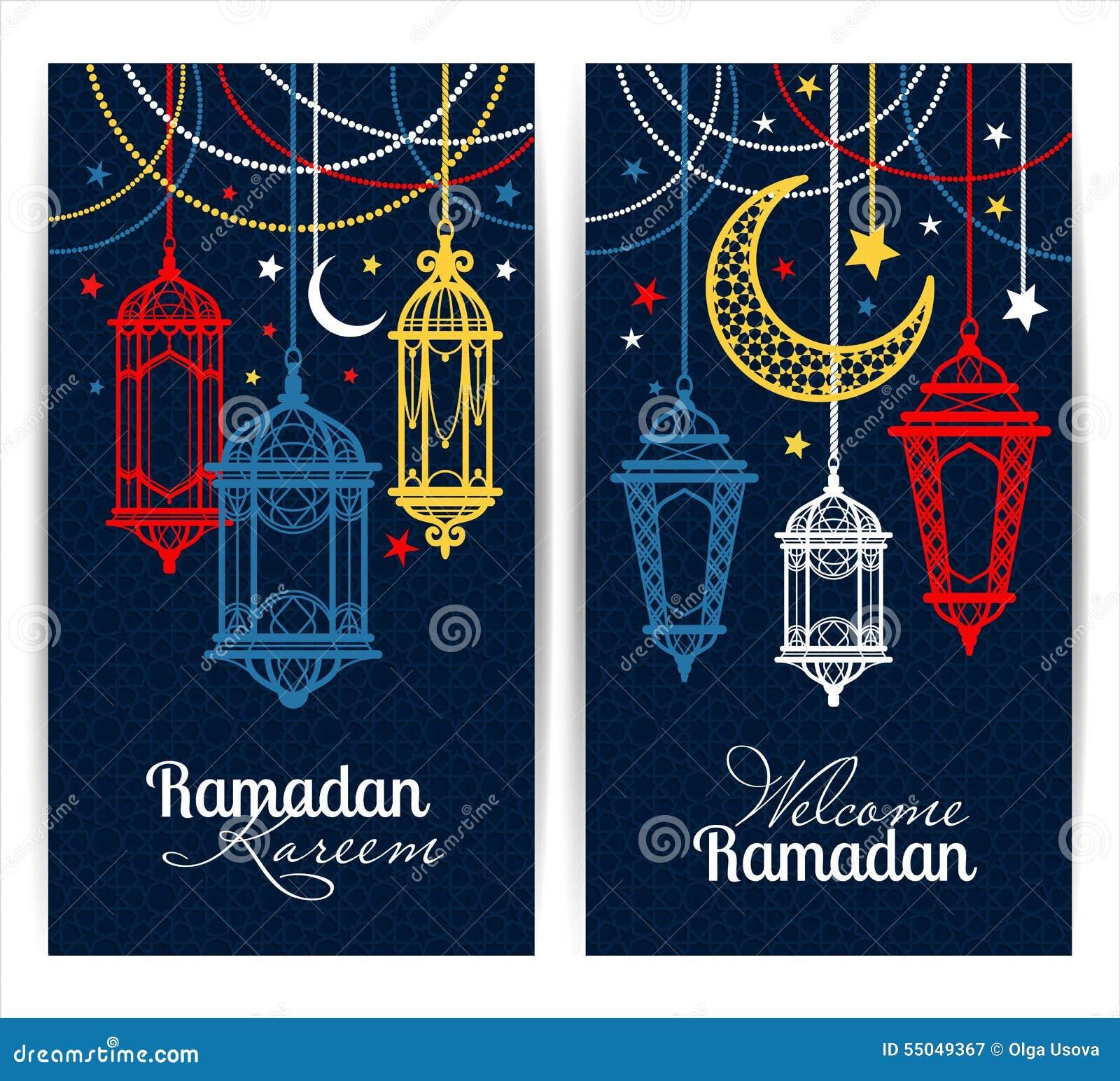 Ramadan kareem islamisk bakgrund