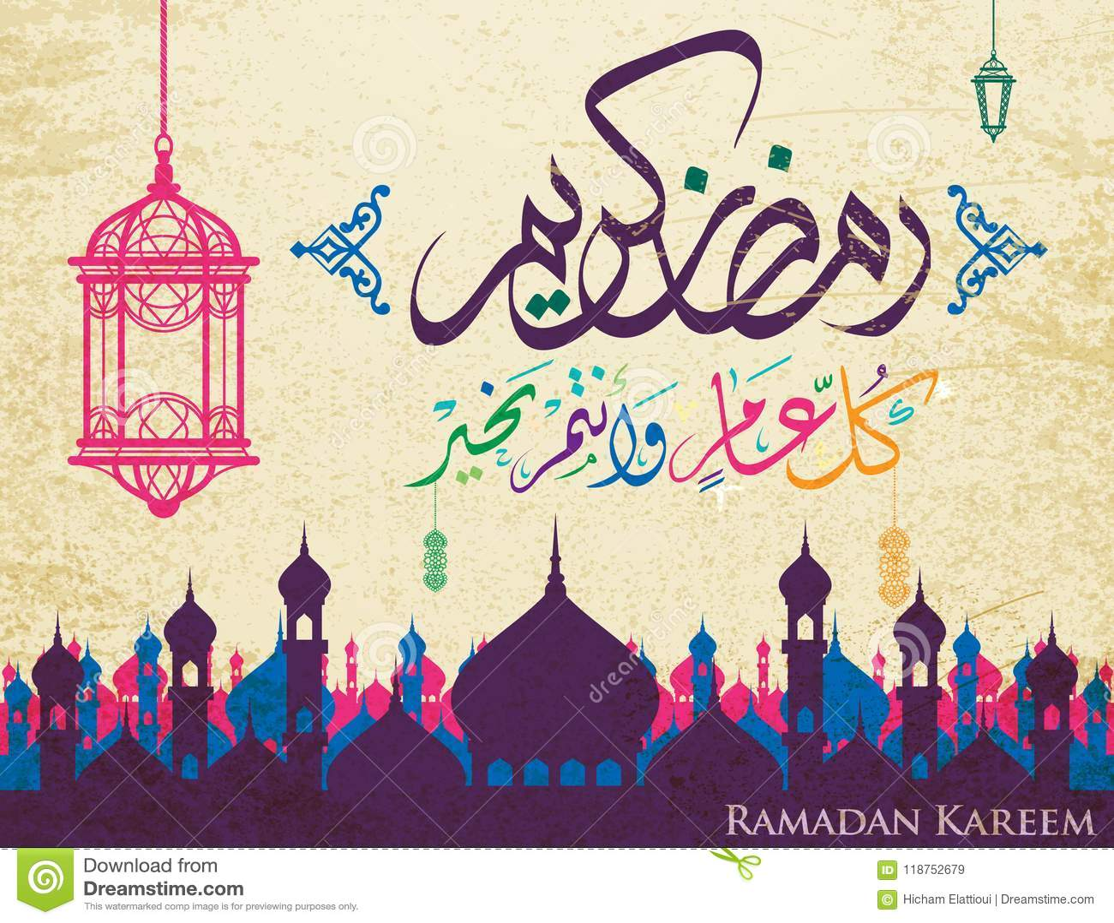 Ramadan Kareem islamski powitanie z arabską kaligrafią