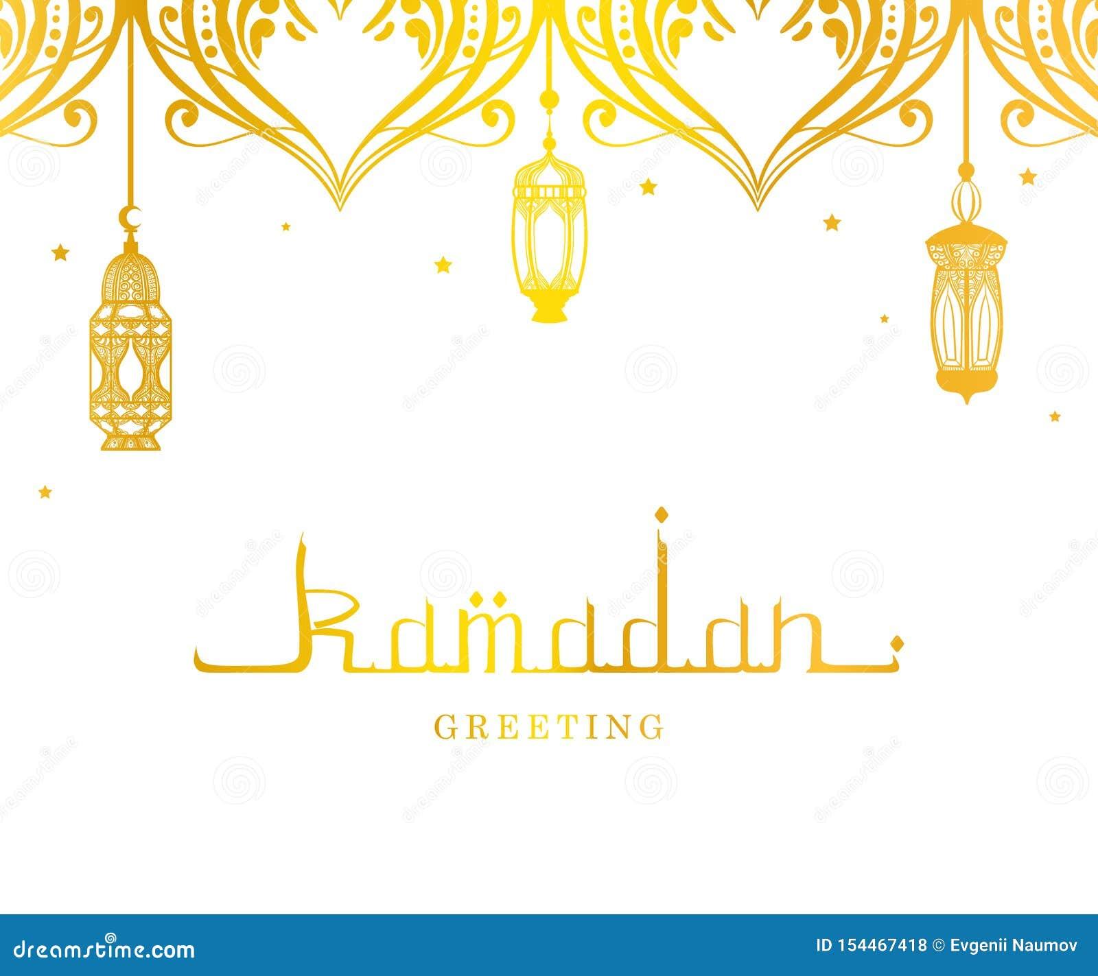 Ramadan Kareem kartki z pozdrowieniami język arabski z kaligrafią i Colden lampionów wektoru Tradycyjną ilustracją