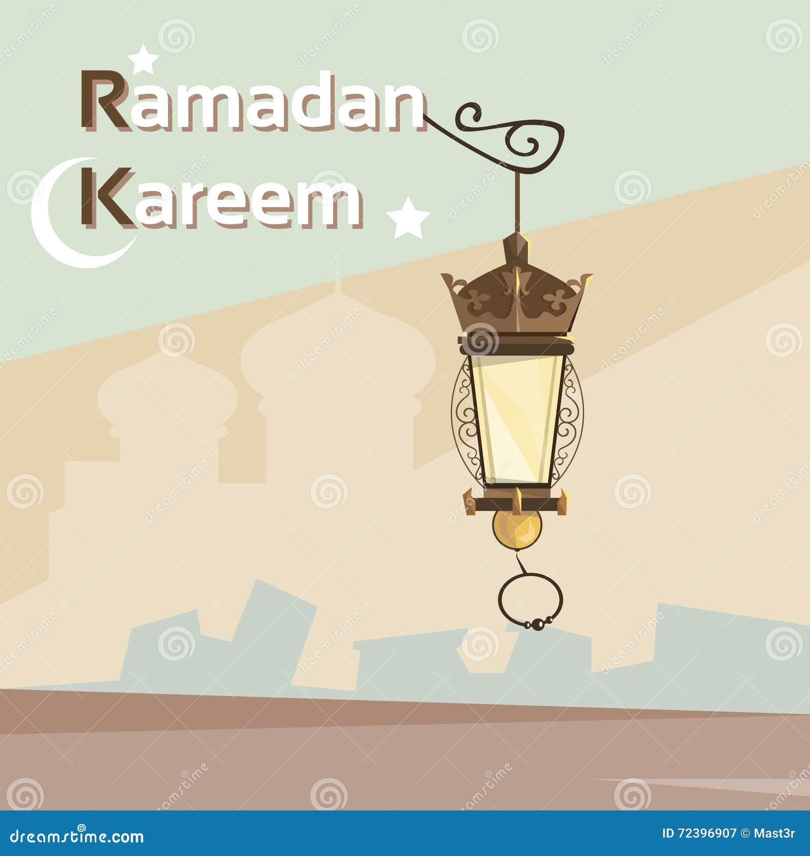 Ramadan Kareem Lantern Mosque Background Muslim Religion Holy Month