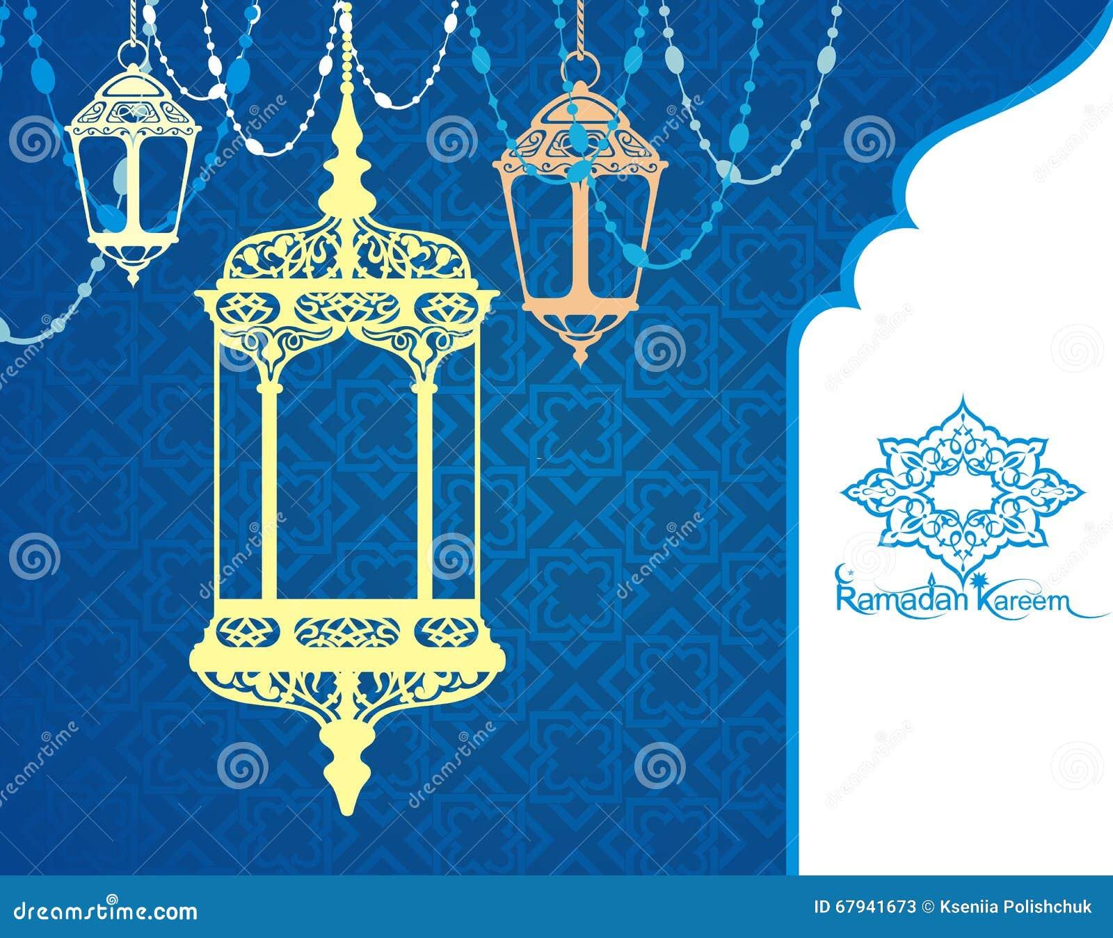 banner with arabic lan...