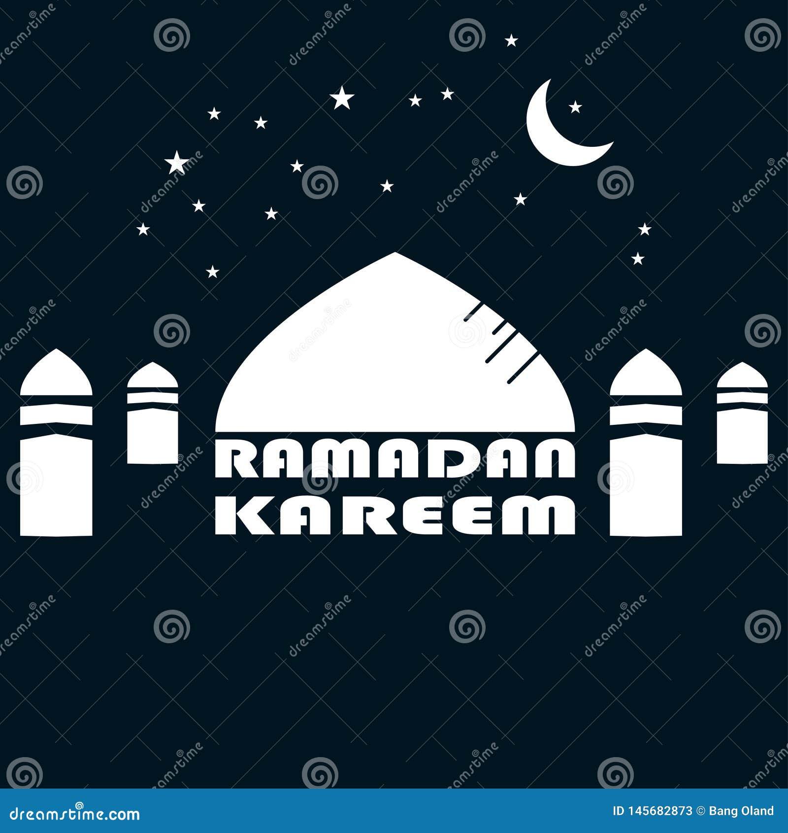 Ramadan Kareem Now-lading de Islamitische koepel van de ontwerpmoskee