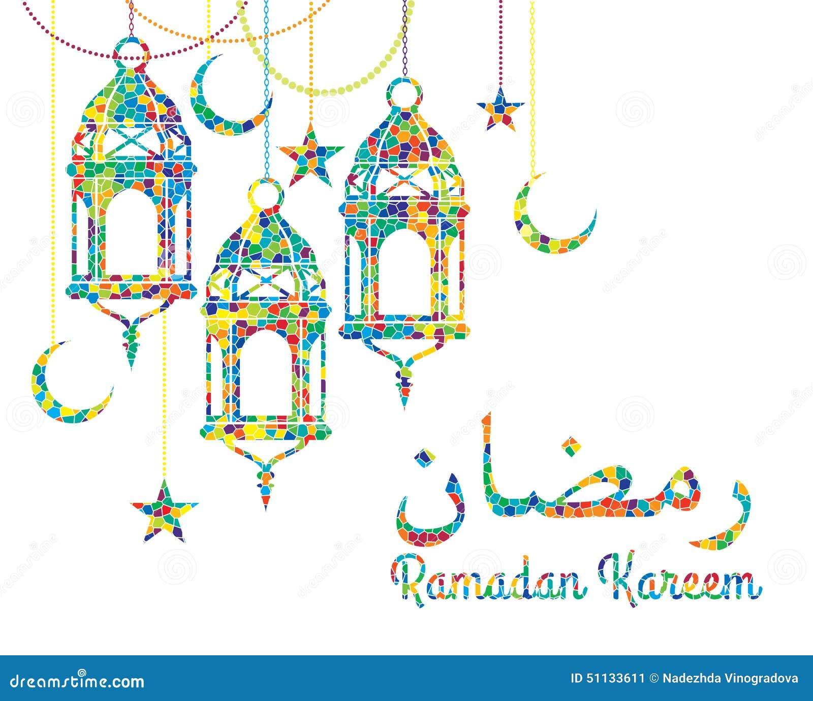 Ramadan kareem också vektor för coreldrawillustration