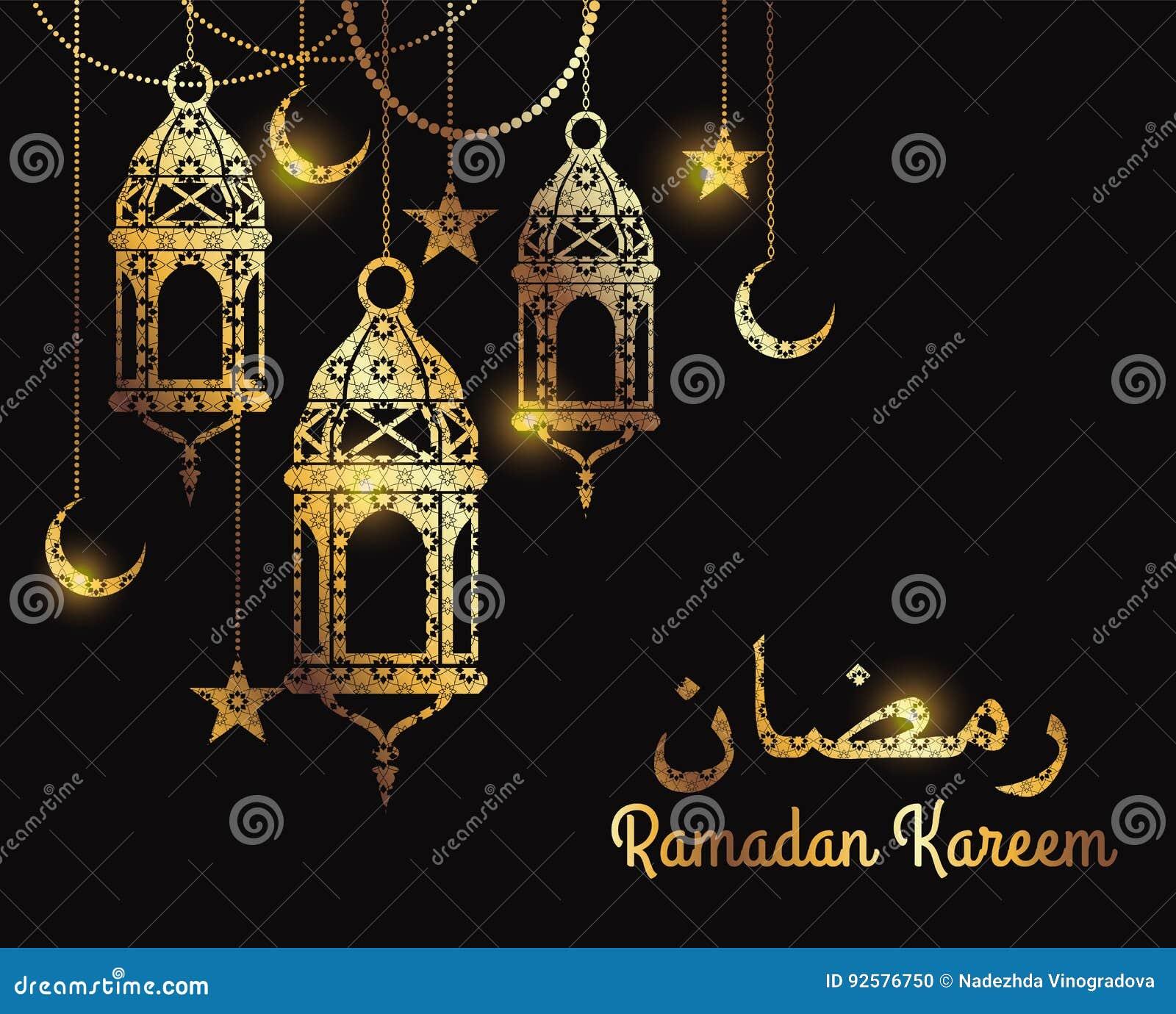 Ramadan Kareem Ontwerpmalplaatjes voor Ramadanviering