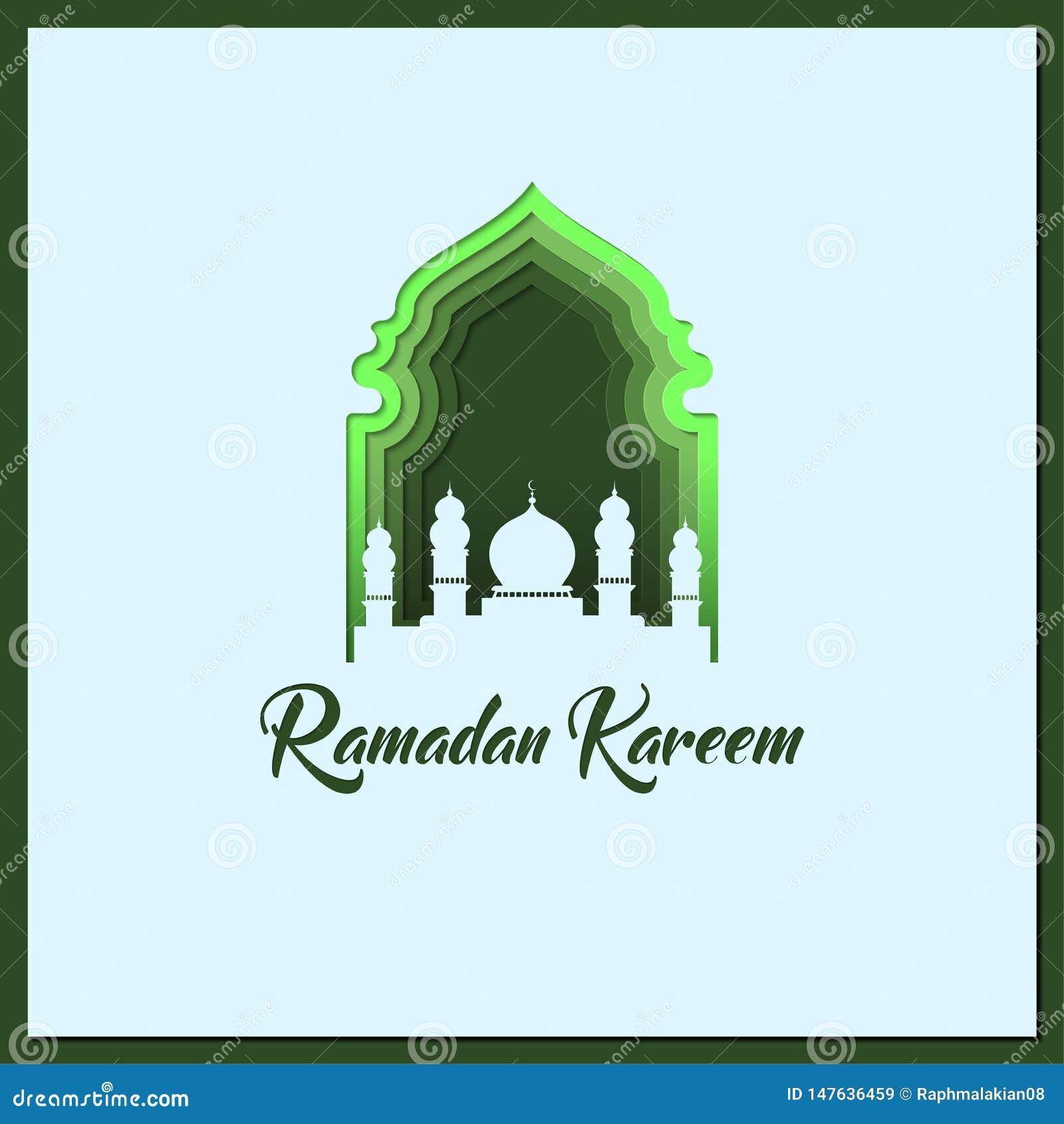 Ramadan Kareem papieru ci?cia styl