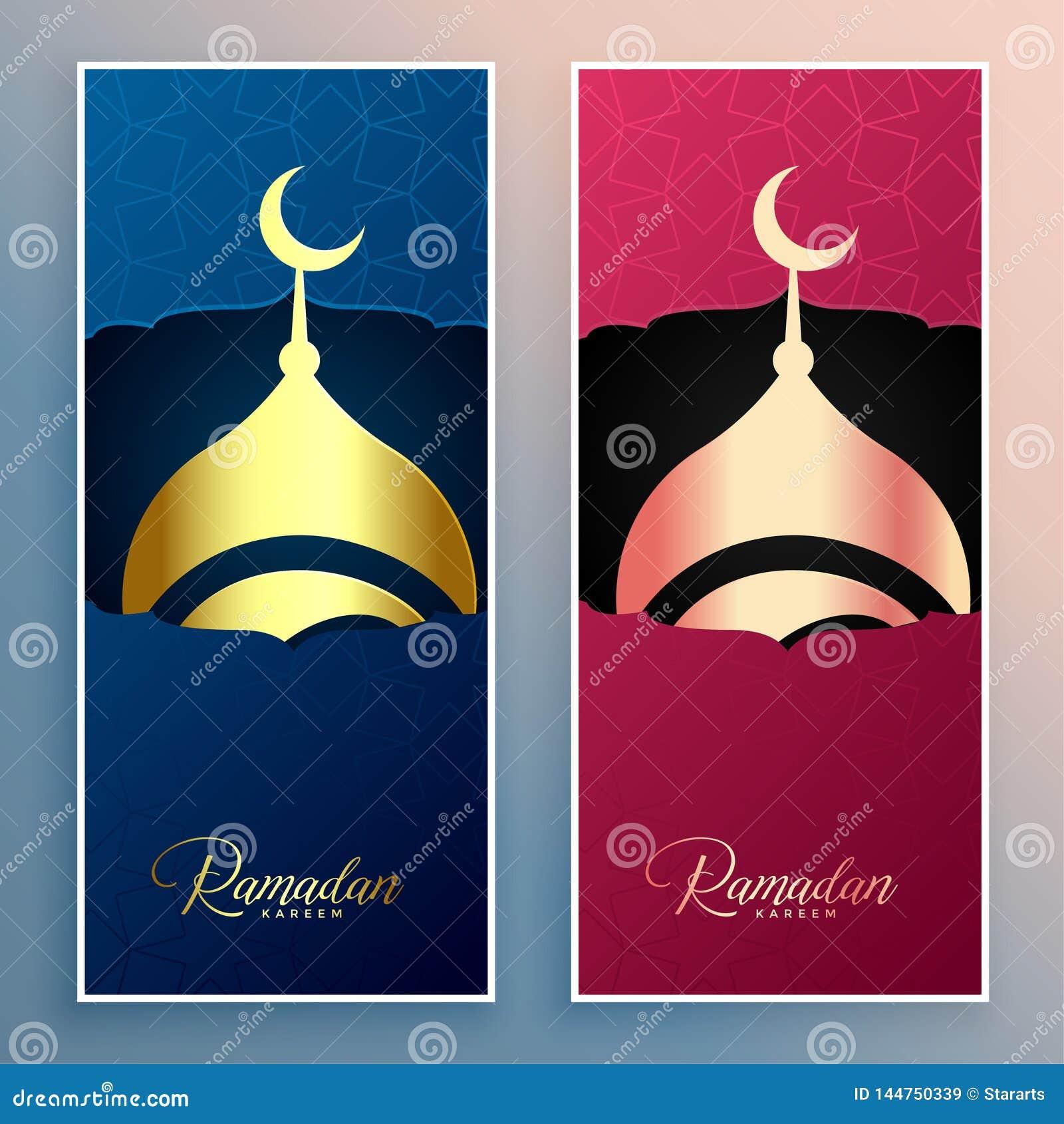 Ramadan kareem projekta sztandaru meczetowy set