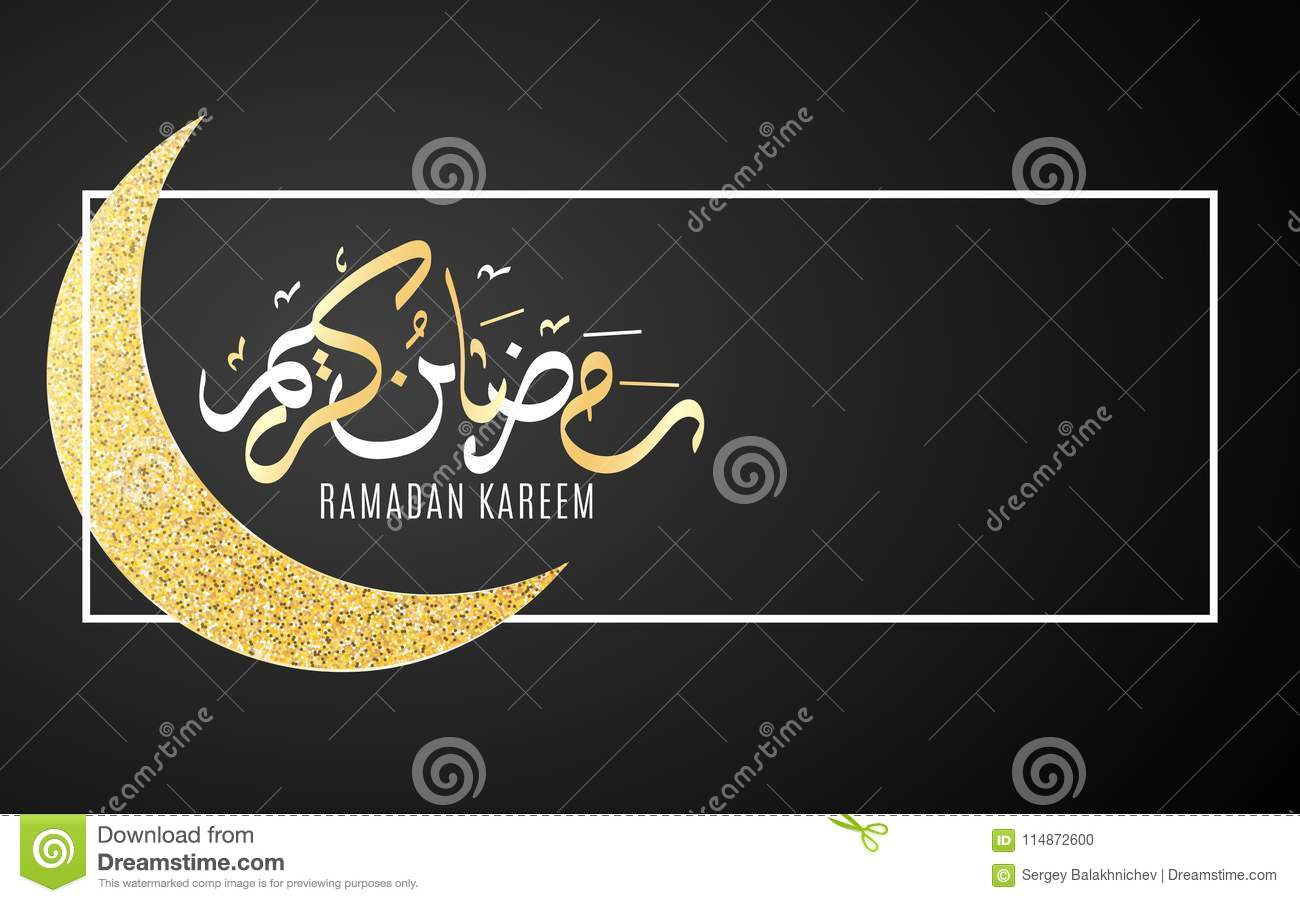 Ramadan Kareem. Religion Holy Month. Moon from gold glitters in a frame on a black background. Luxurious month. Arabic inscription