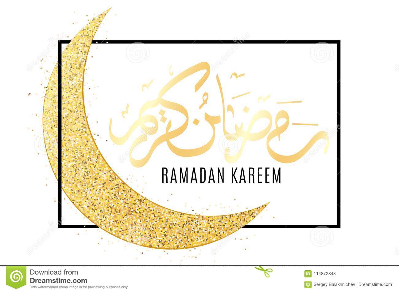 Ramadan Kareem. Religion Holy Month. Moon from gold glitters in a frame on a white background. Luxurious month. Arabic calligraphy