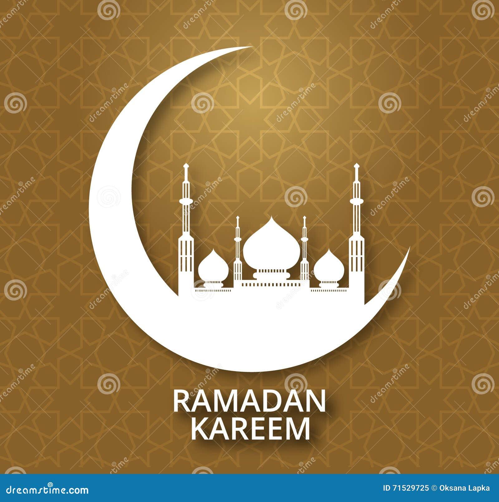 Mosque background for ramadan kareem stock photography image - Royalty Free Stock Photo Arabic Background Beautiful Card Greeting Holy Islamic Kareem Month Mosque Muslim Pattern Ramadan