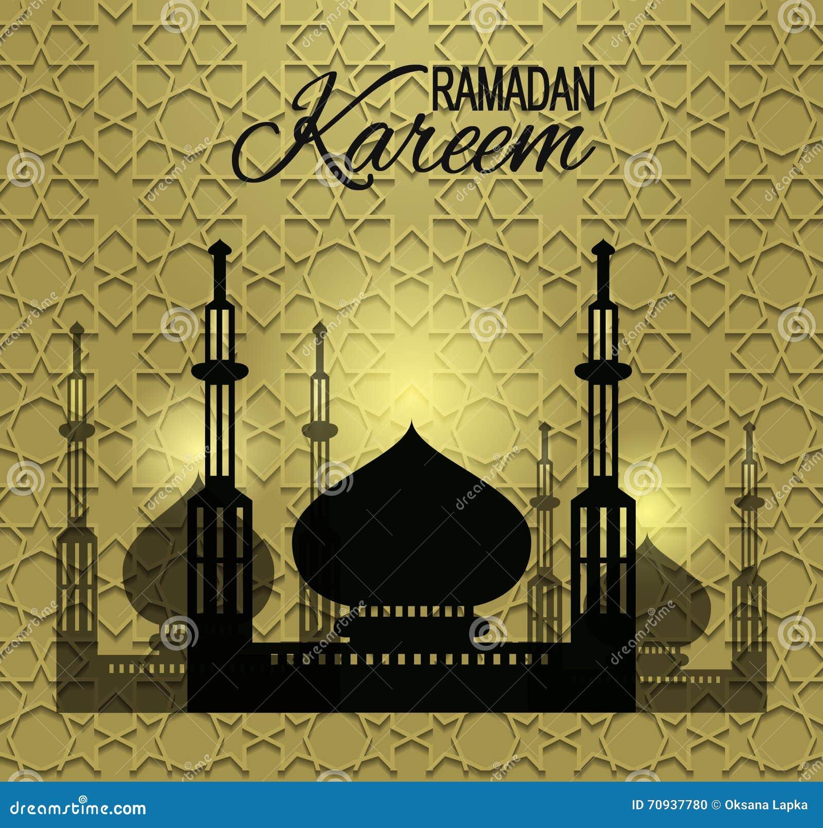 Ramadan Kareem skinande bakgrund med moskékonturn Hälsningkort för helig månadRamadan ramadan bakgrund