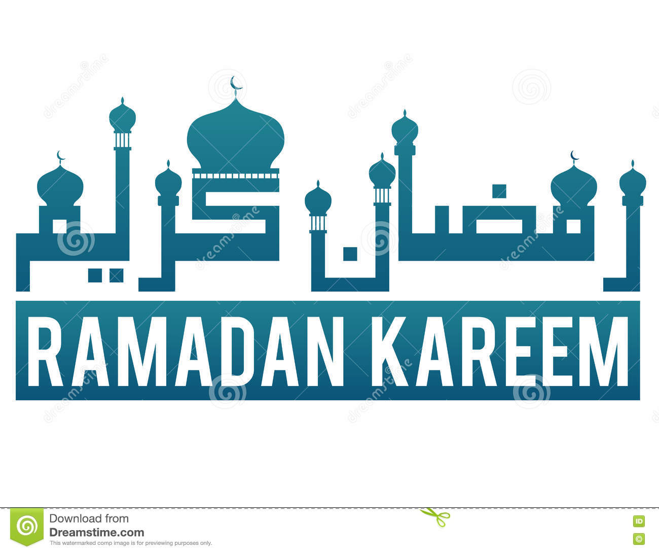 ramadan text Ramadan cards during the holy month of fasting, send your there is a symbolic crescent moon and star and elegant gold ramadan text product id.