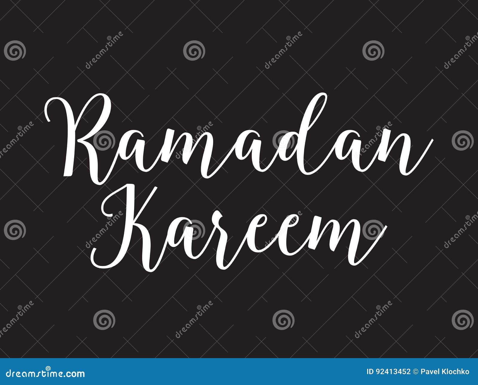 Ramadan Kareem Text Design Stock Vector Illustration Of Greeting