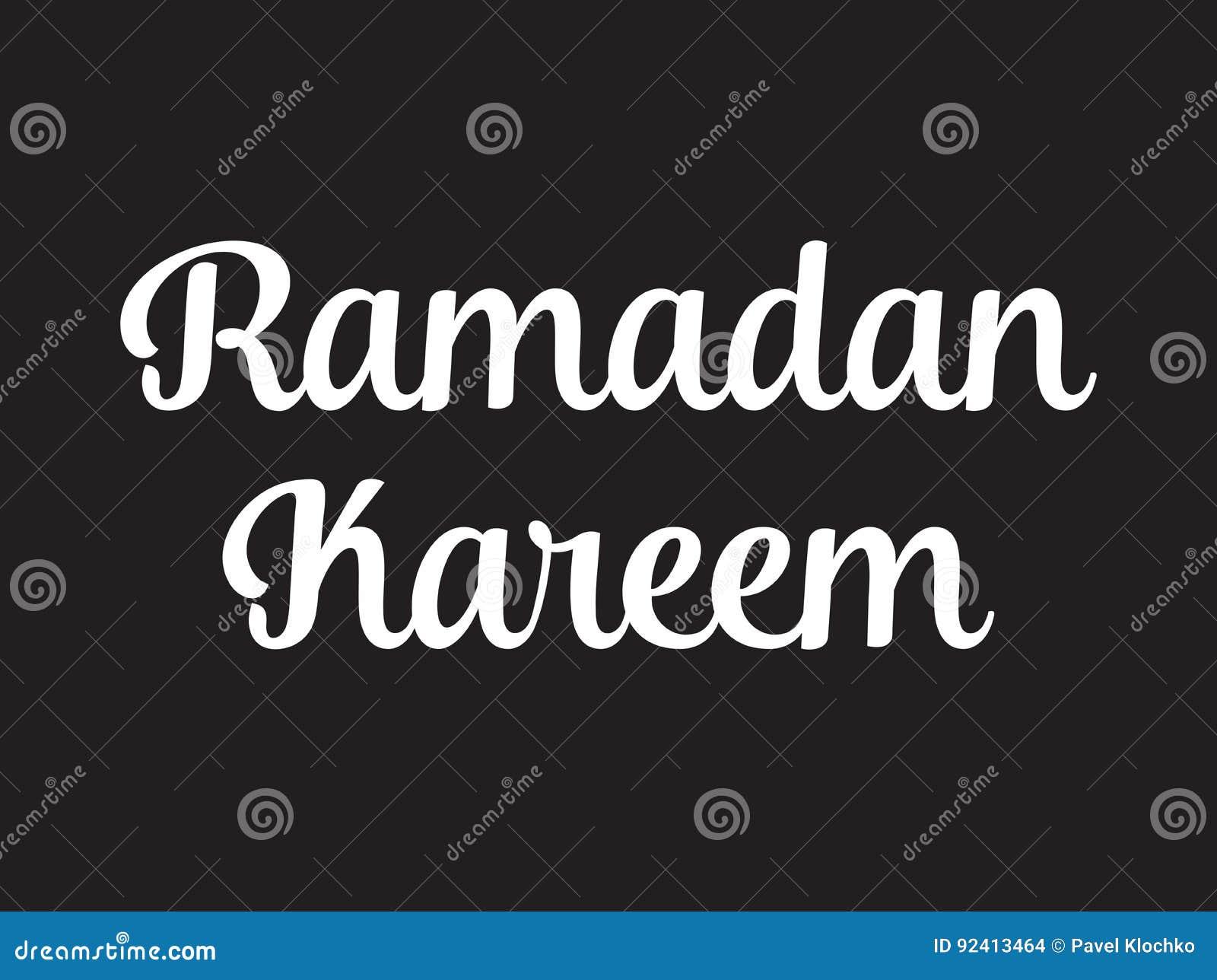 Ramadan-kareem Textdesign