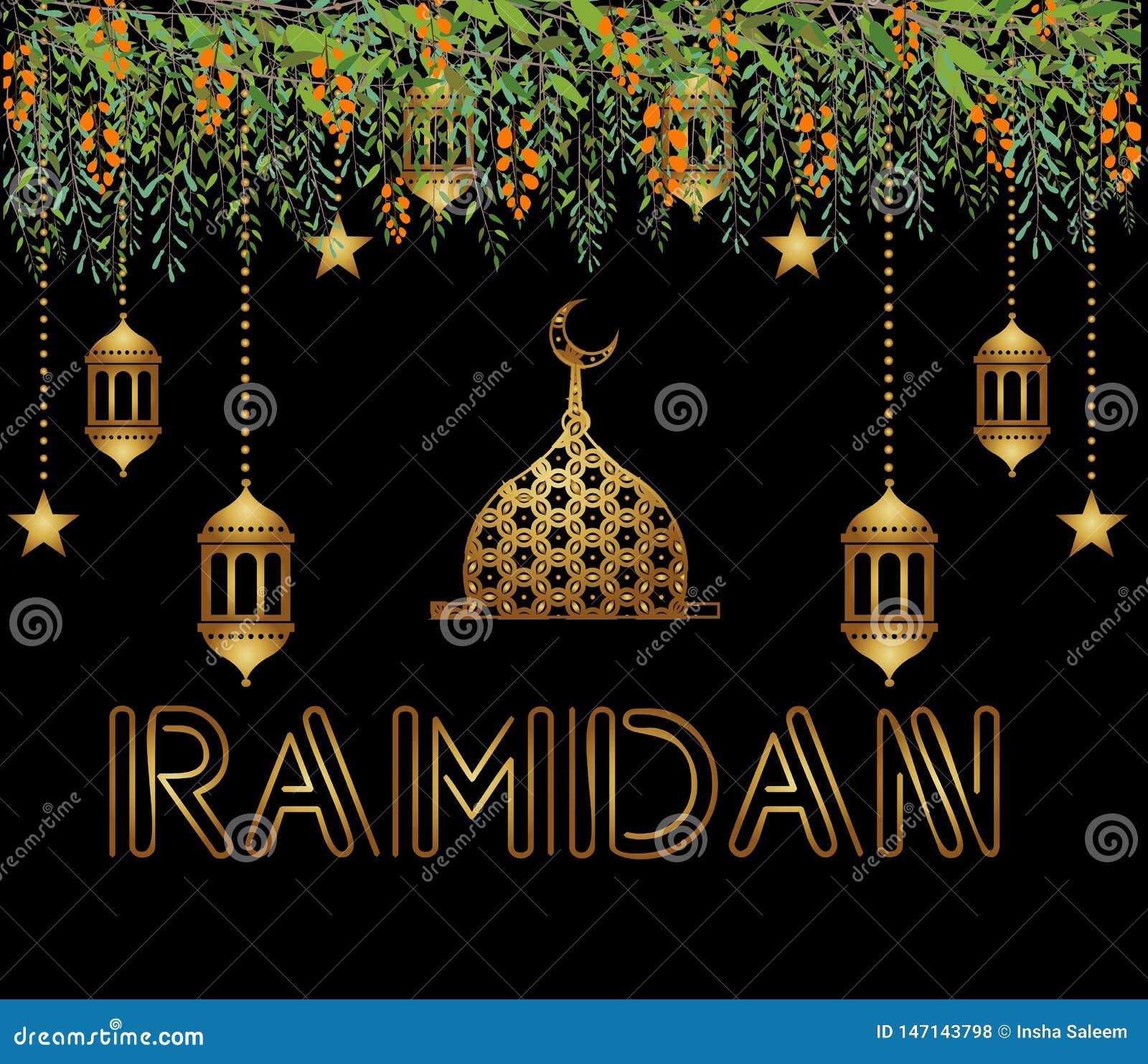 Ramadan Kareem Vector Background Illustration hermoso