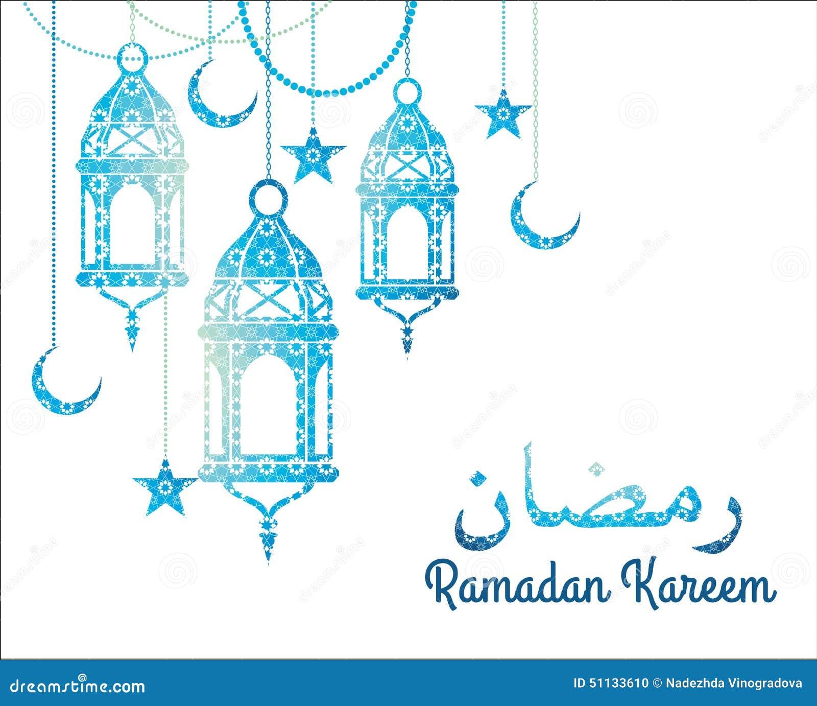 Ramadan Kareem. Vector Illustration Stock Vector - Image: 51133610
