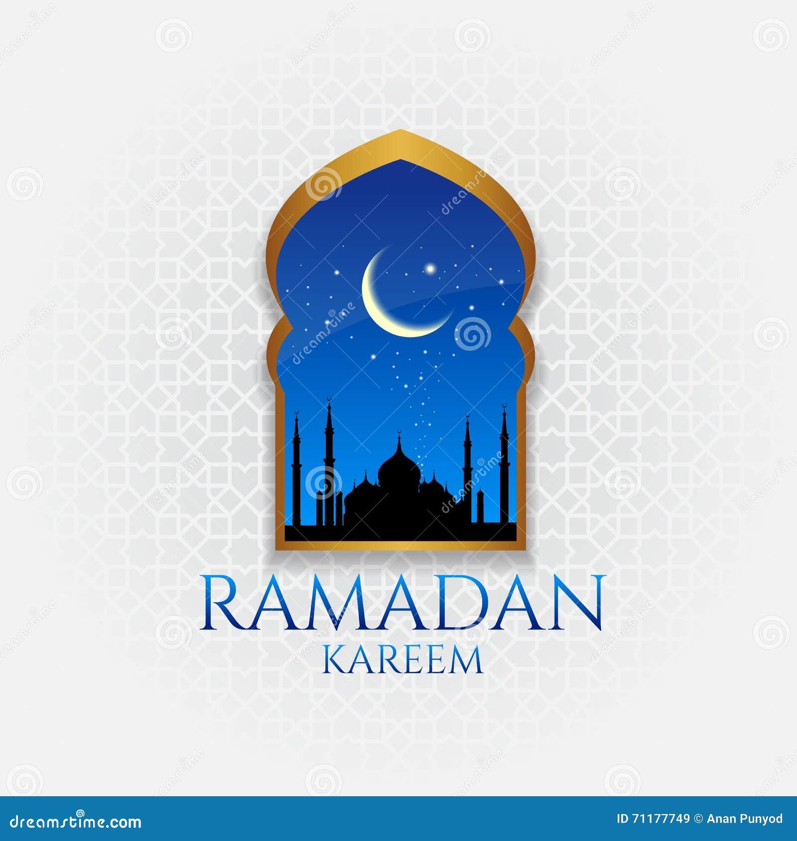 Ramadan kareem - złocisty drzwi, księżyc i gwiazda przy noc wektorowym projektem