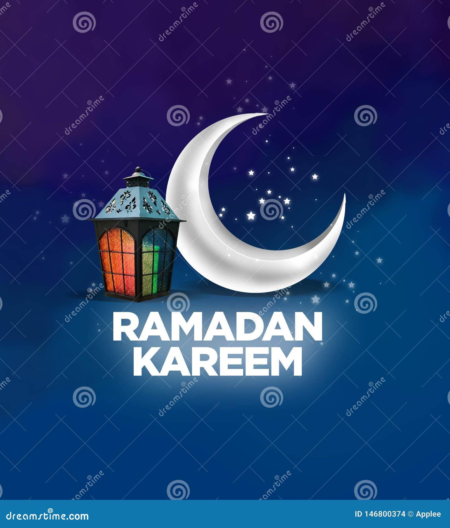 Ramadan Kareem znak