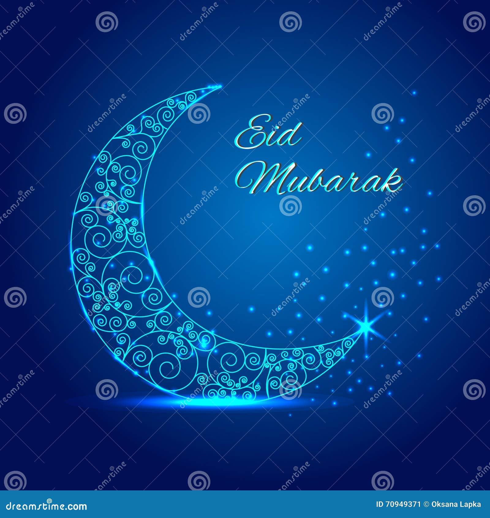 Ramadan mubarak greeting cardiny decorated crescent moon with ramadan mubarak greeting cardiny decorated crescent moon with stylish text eid mubarak on blue background kristyandbryce Choice Image