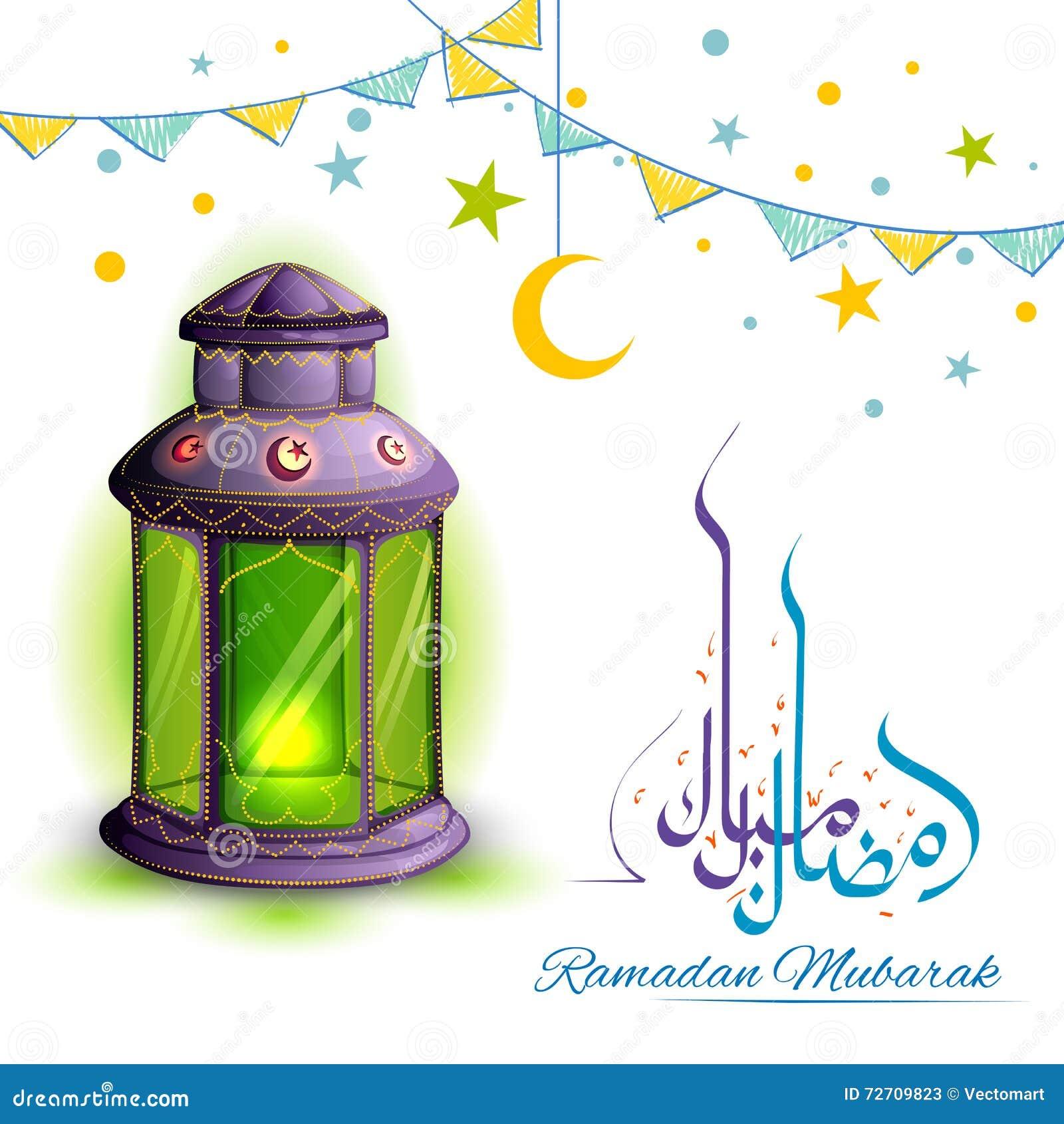 Ramadan Mubarak hälsning med den upplysta lampan