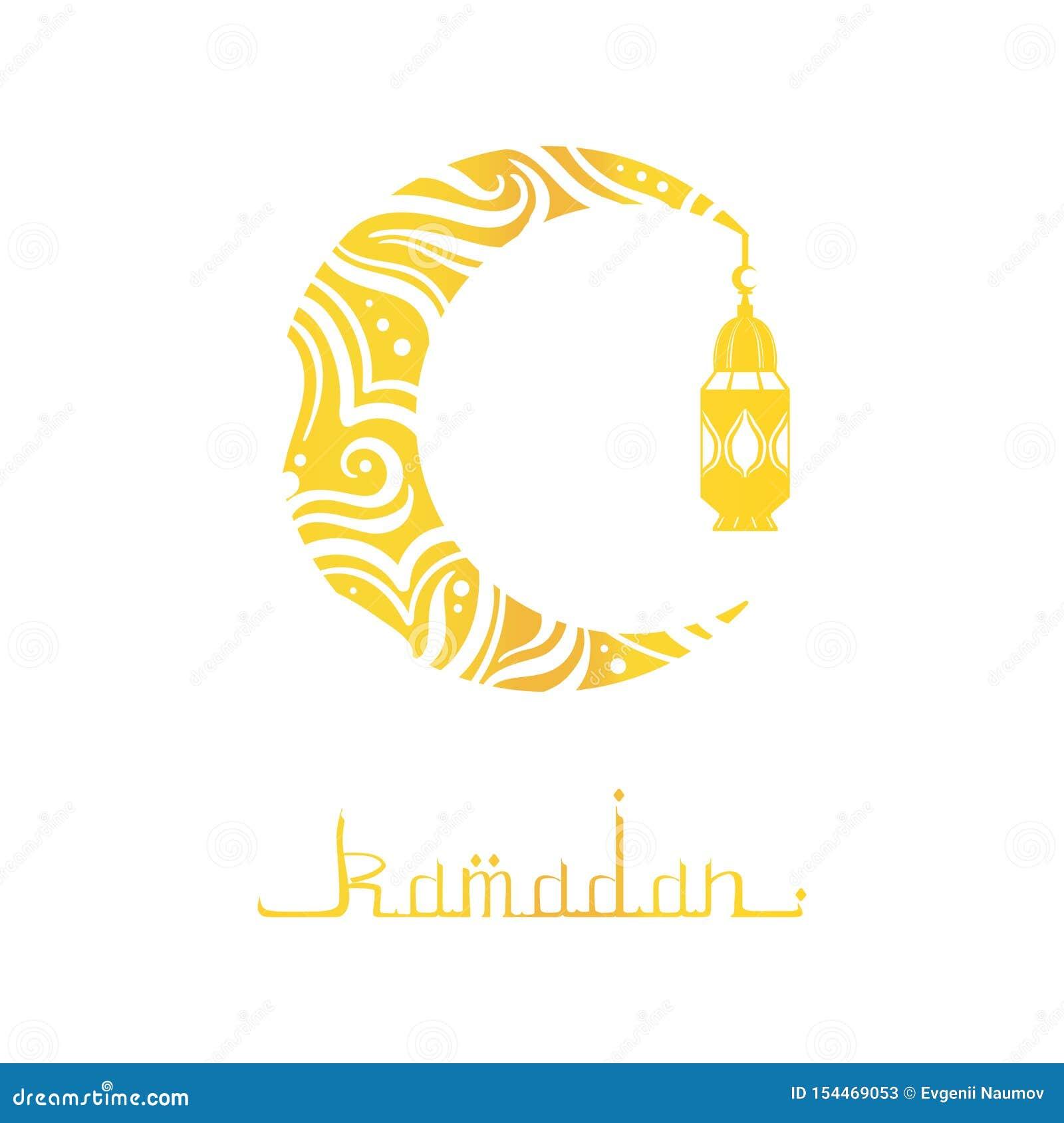Ramadan Mubarak i Kareem kartka z pozdrowieniami z Arabską kaligrafią, księżyc i Tradycyjną Latarniową Wektorową ilustracją,
