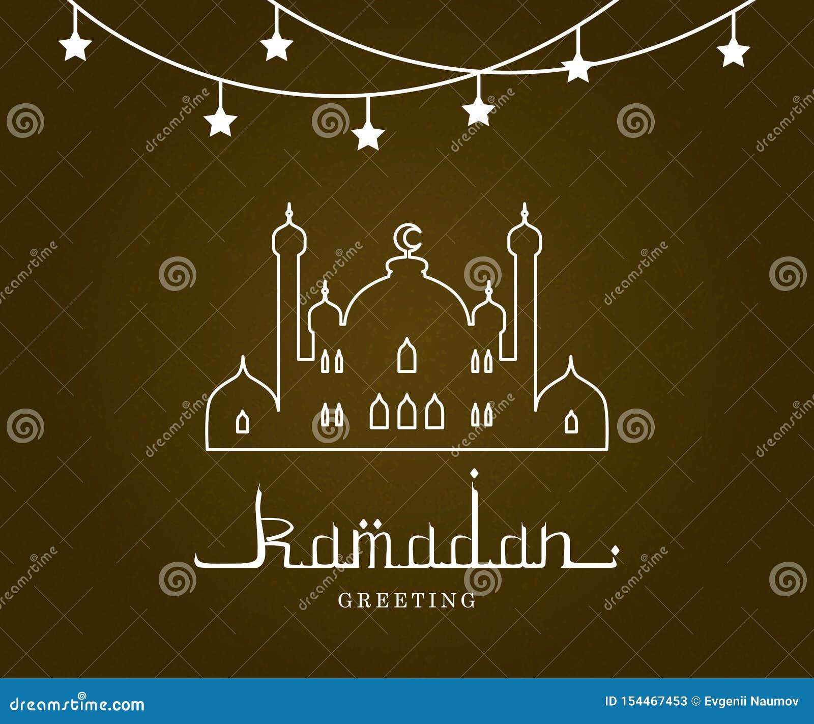 Ramadan Mubarak, Kareem kartka z pozdrowieniami i Latarniowa Wektorowa ilustracja, Arabska kaligrafii, Meczetowej i Tradycyjnej,