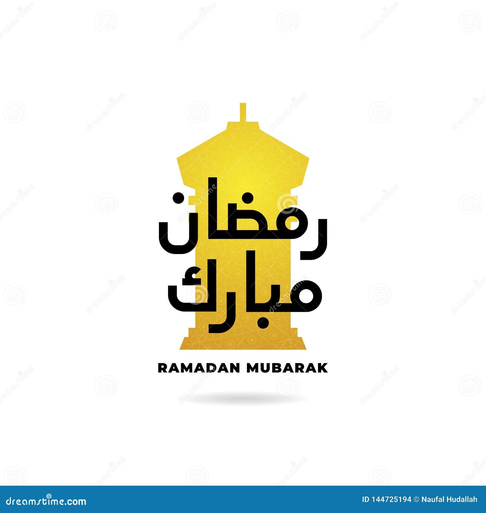 Ramadan mubarak logo badge illustration. arabic calligraphy text with traditional lantern background design