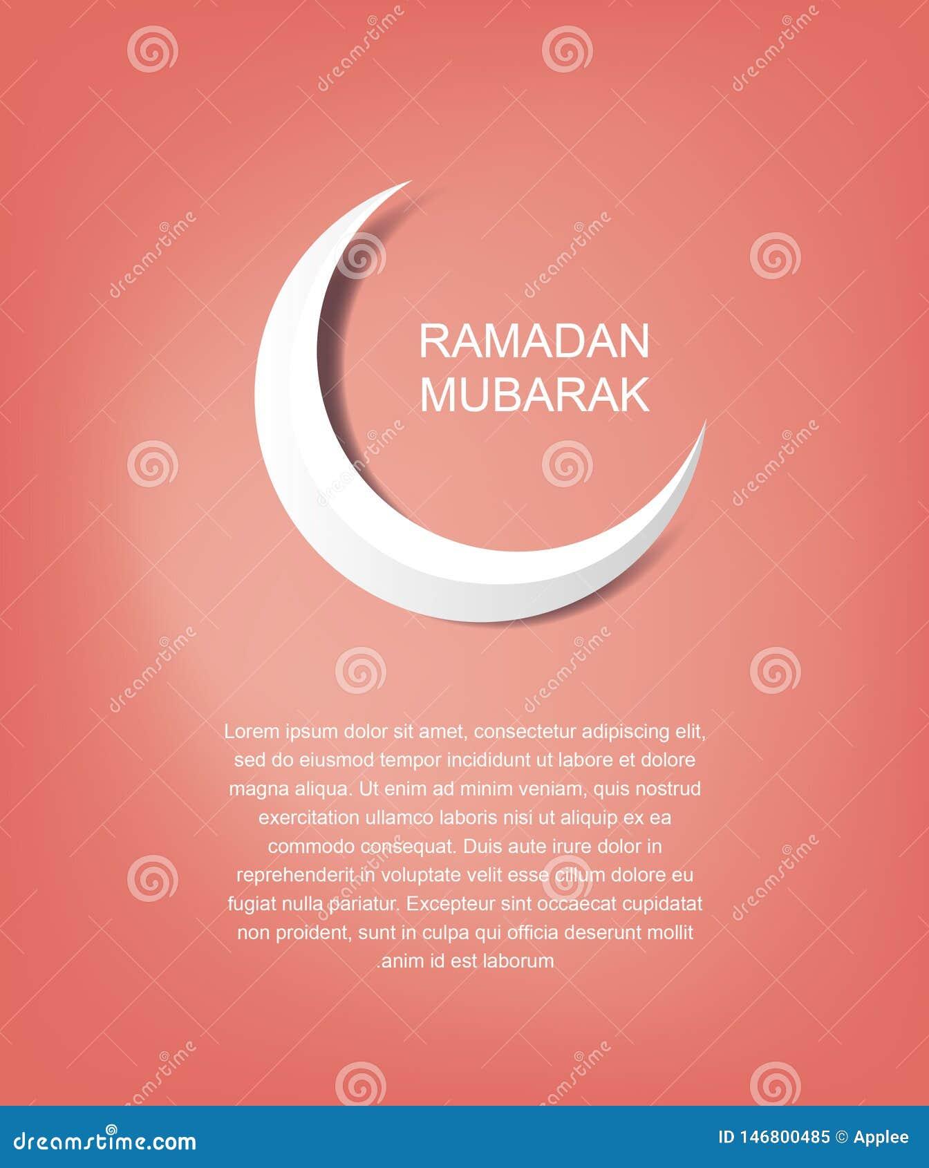 Ramadan Mubarak projekta szablon