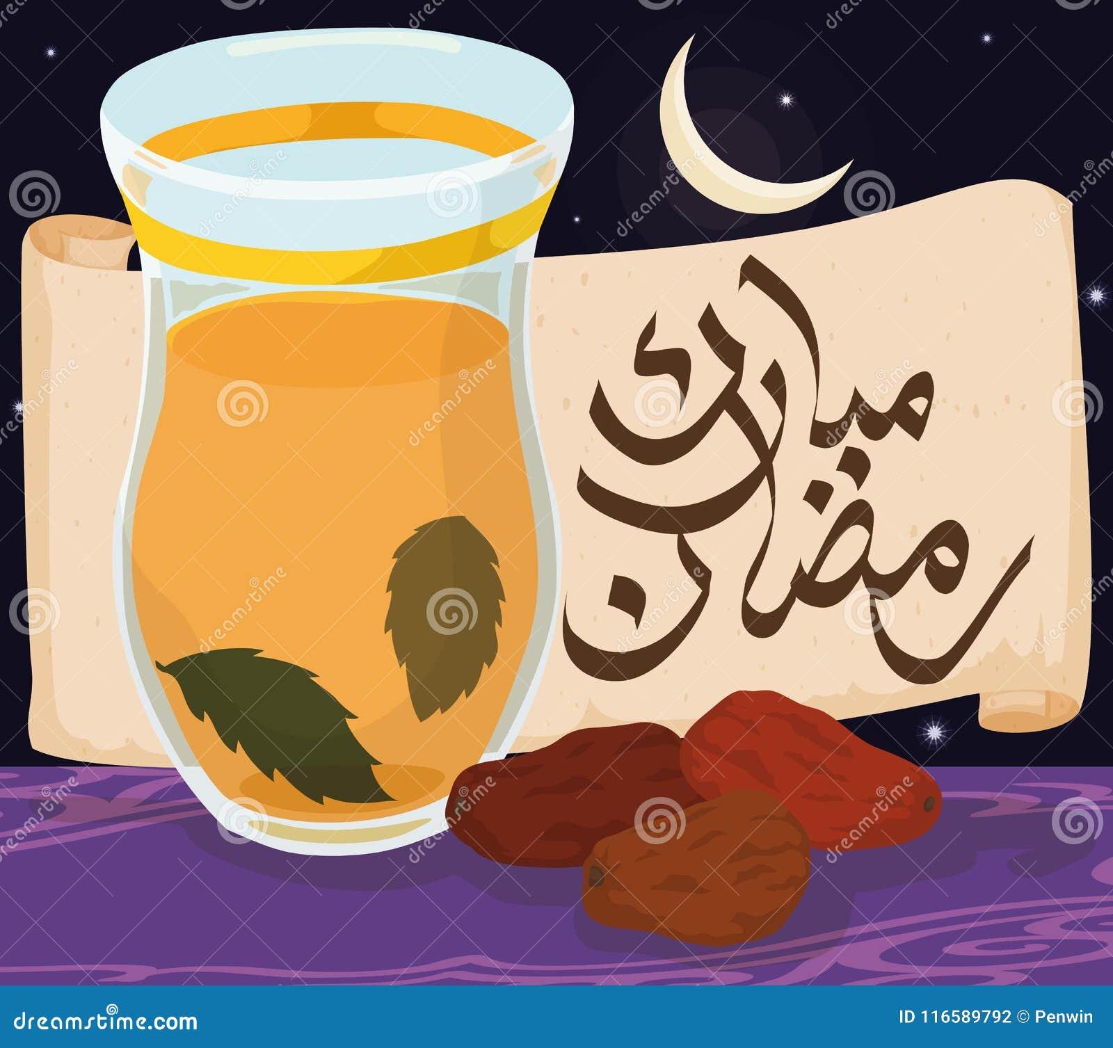 Ramadan Night With Arabic Tea Dates And Scroll For Iftar Vector